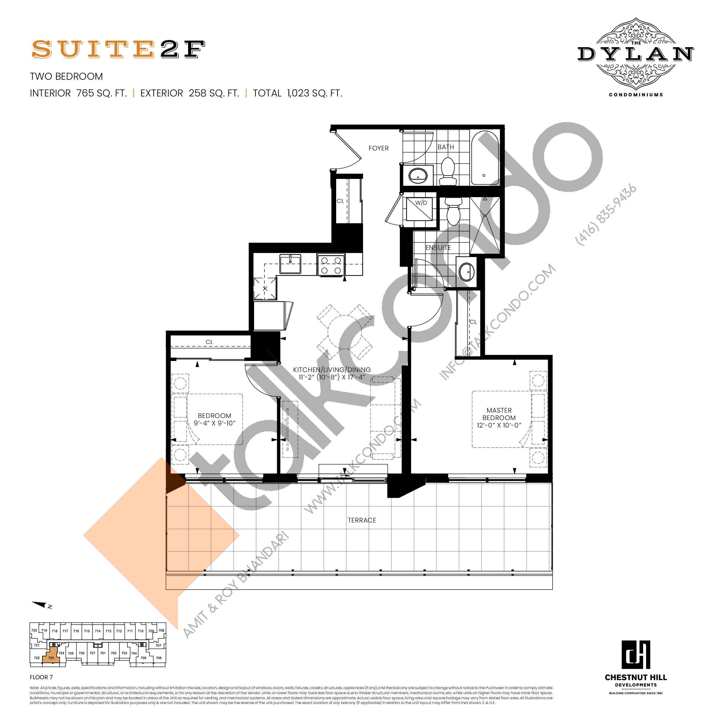 Suite 2F Floor Plan at The Dylan Condos - 765 sq.ft