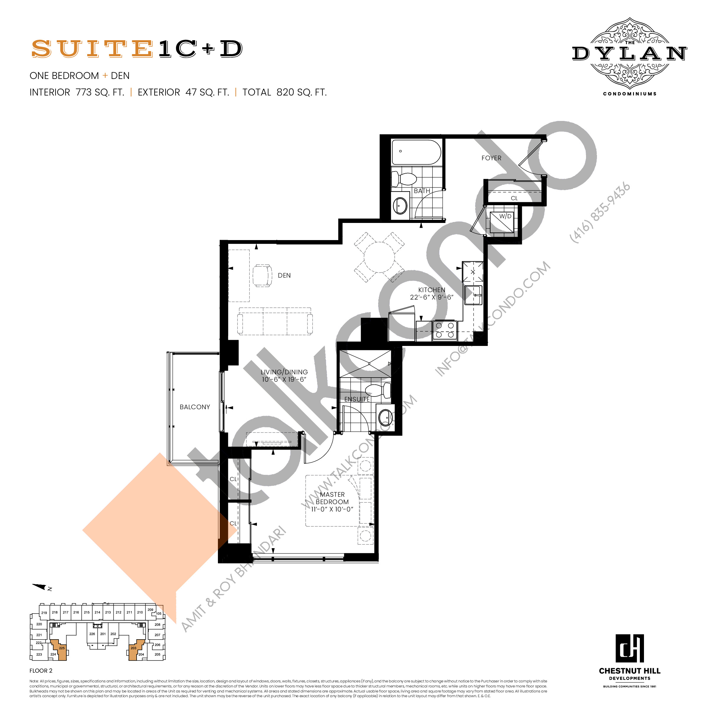 Suite 1C+D Floor Plan at The Dylan Condos - 773 sq.ft