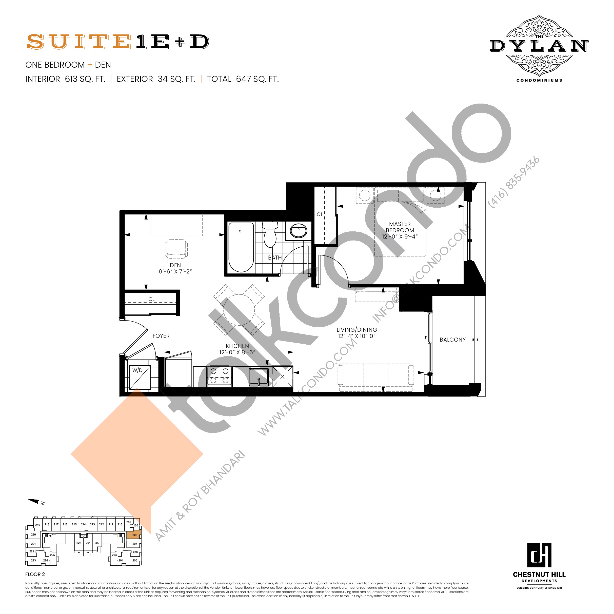 Suite 1E+D Floor Plan at The Dylan Condos - 613 sq.ft