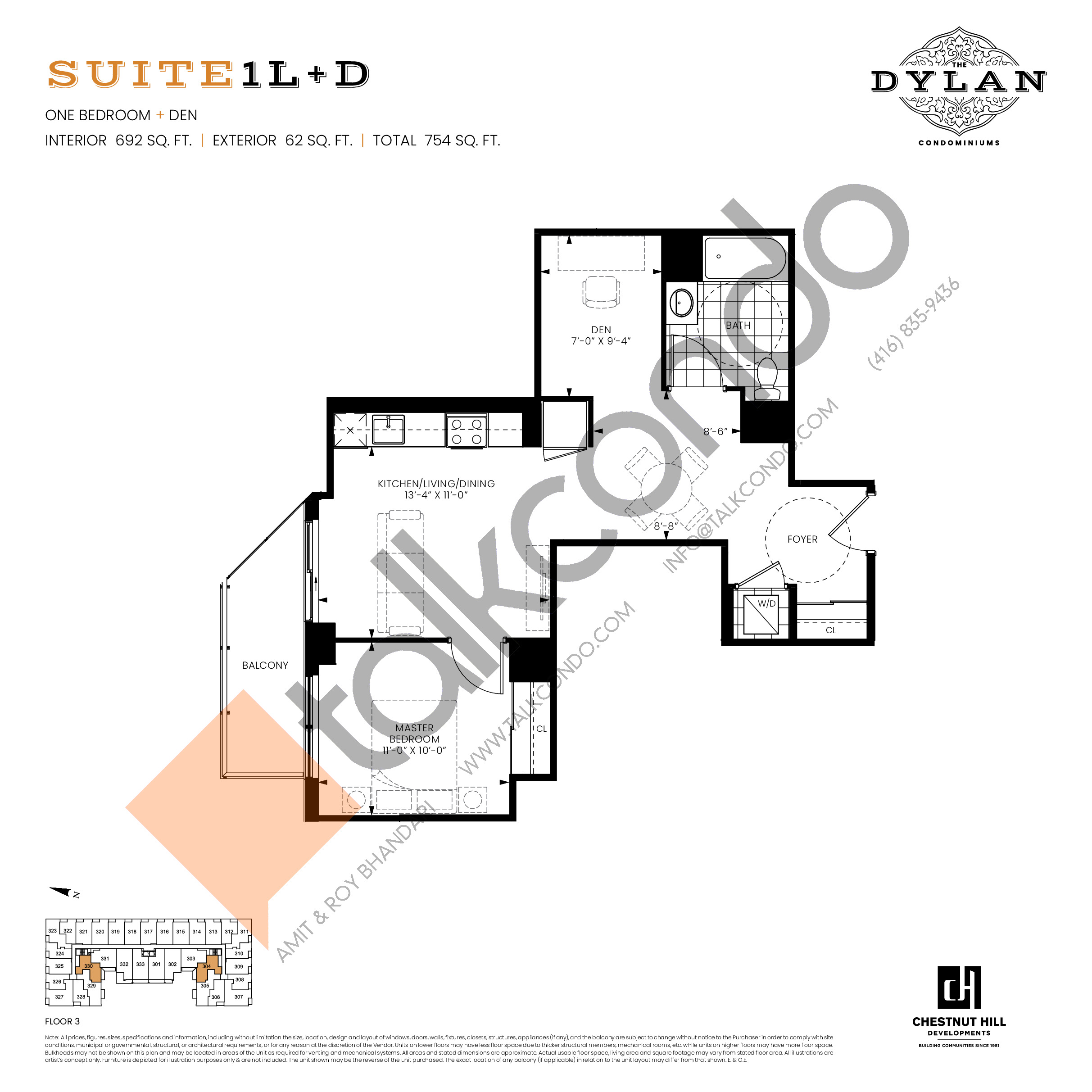 Suite 1L+D Floor Plan at The Dylan Condos - 692 sq.ft