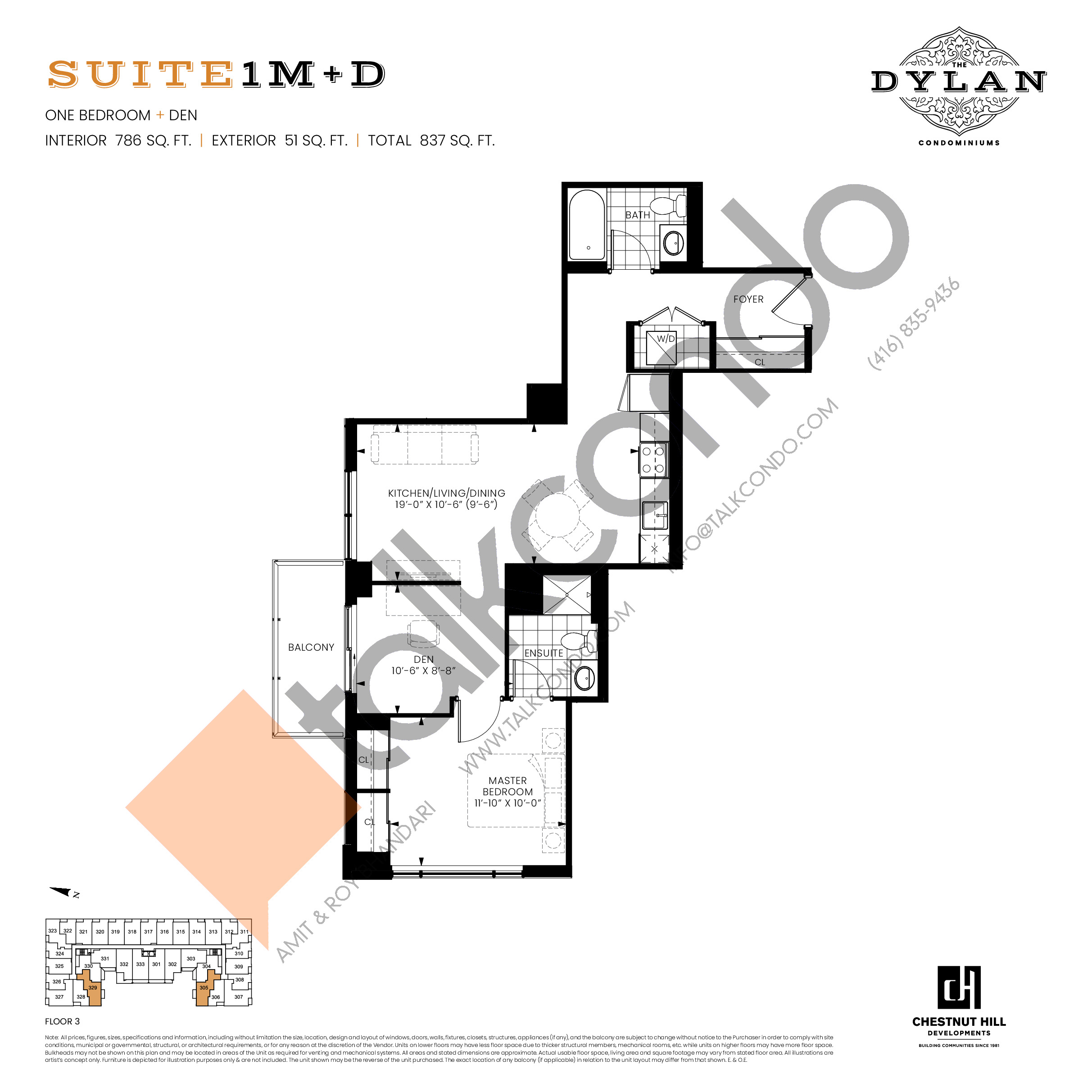 Suite 1M+D Floor Plan at The Dylan Condos - 786 sq.ft