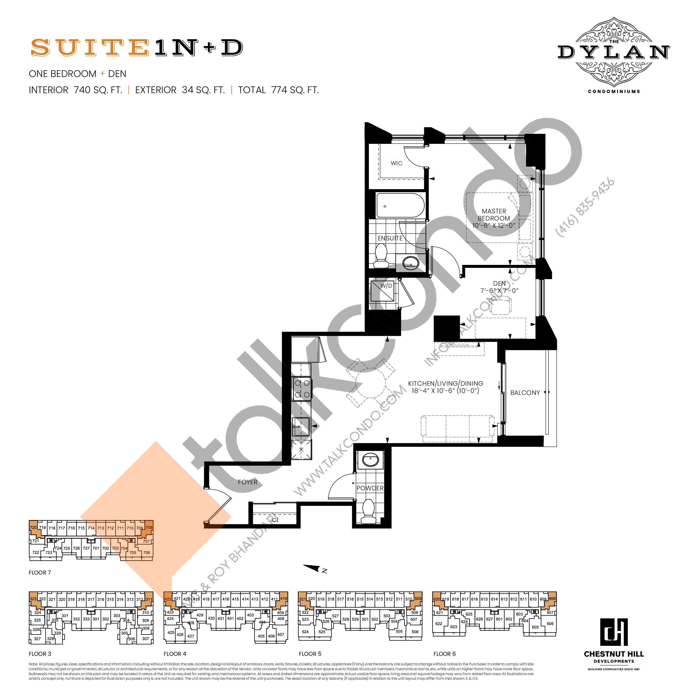 Suite 1N+D Floor Plan at The Dylan Condos - 740 sq.ft