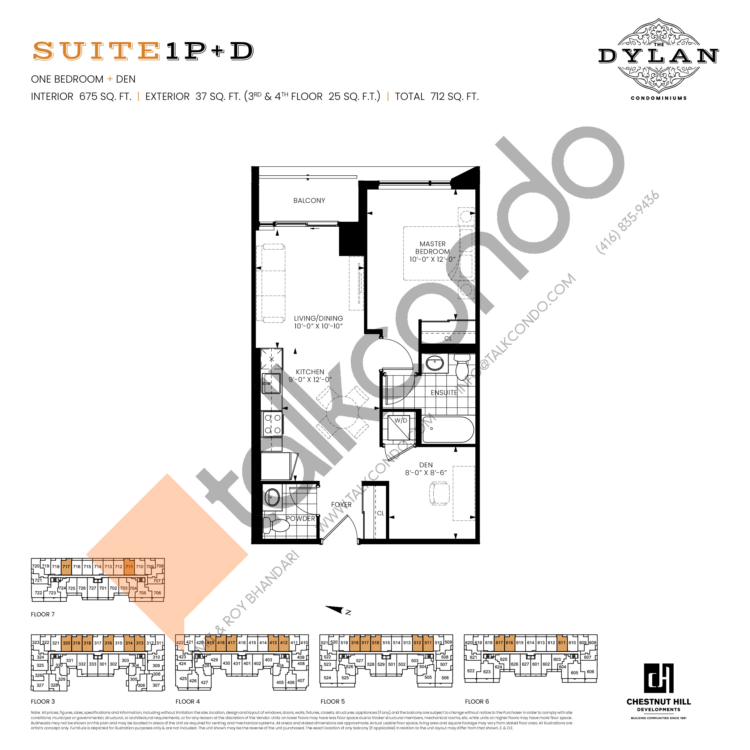 Suite 1P+D Floor Plan at The Dylan Condos - 675 sq.ft