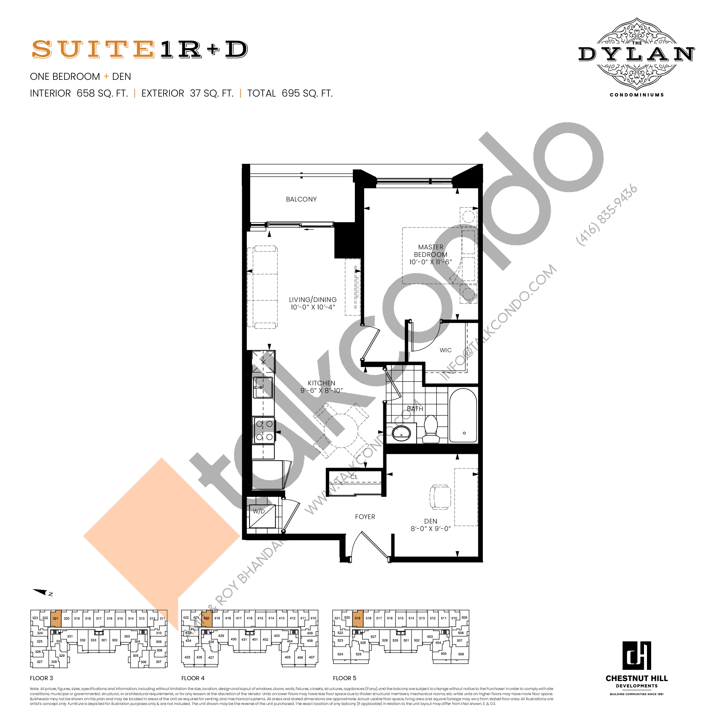 Suite 1R+D Floor Plan at The Dylan Condos - 658 sq.ft
