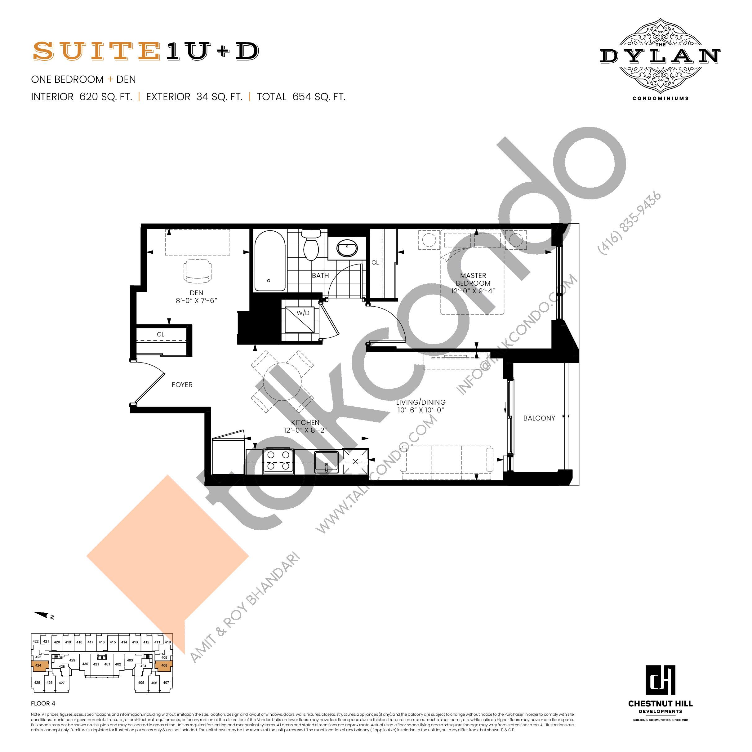 Suite 1U+D Floor Plan at The Dylan Condos - 620 sq.ft