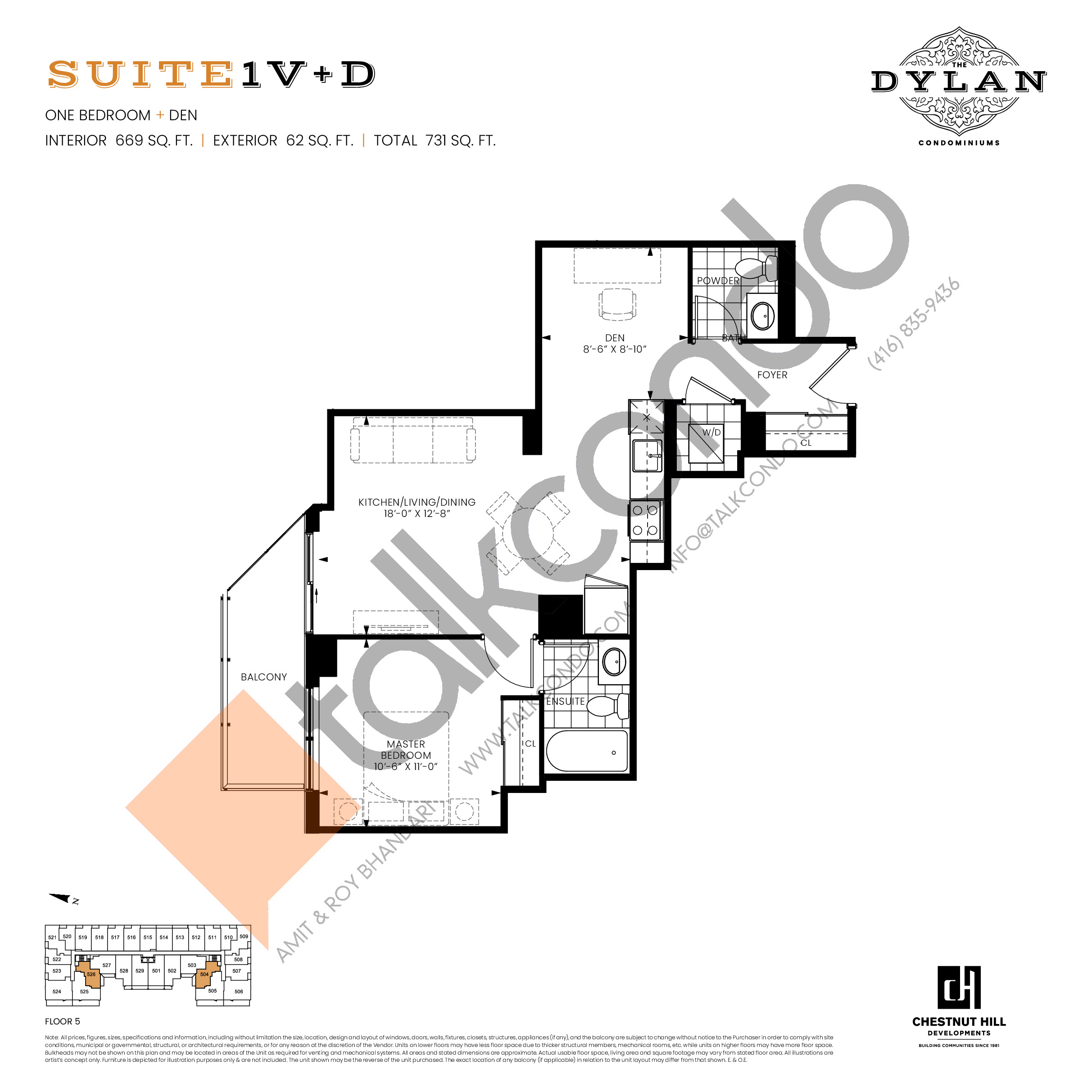 Suite 1V+D Floor Plan at The Dylan Condos - 669 sq.ft