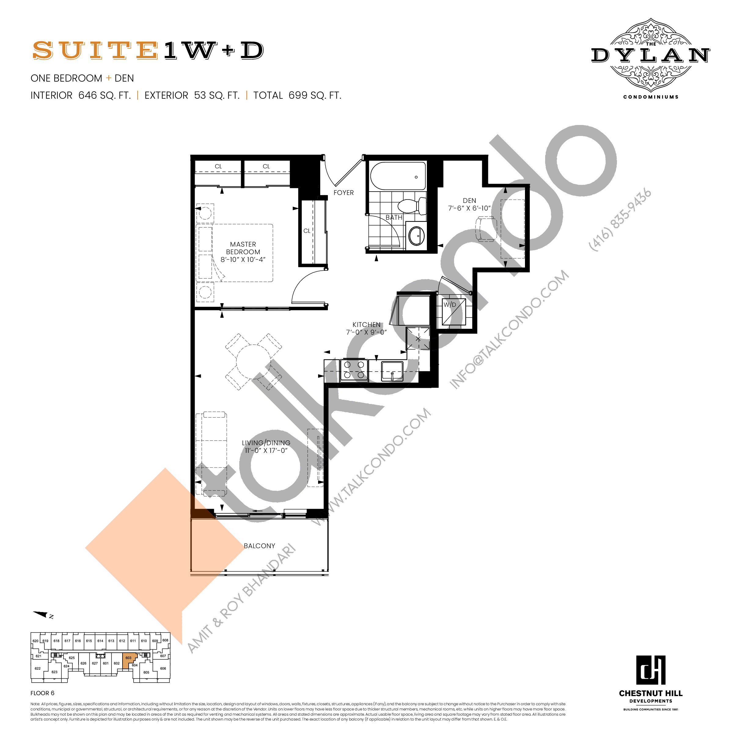 Suite 1W+D Floor Plan at The Dylan Condos - 646 sq.ft