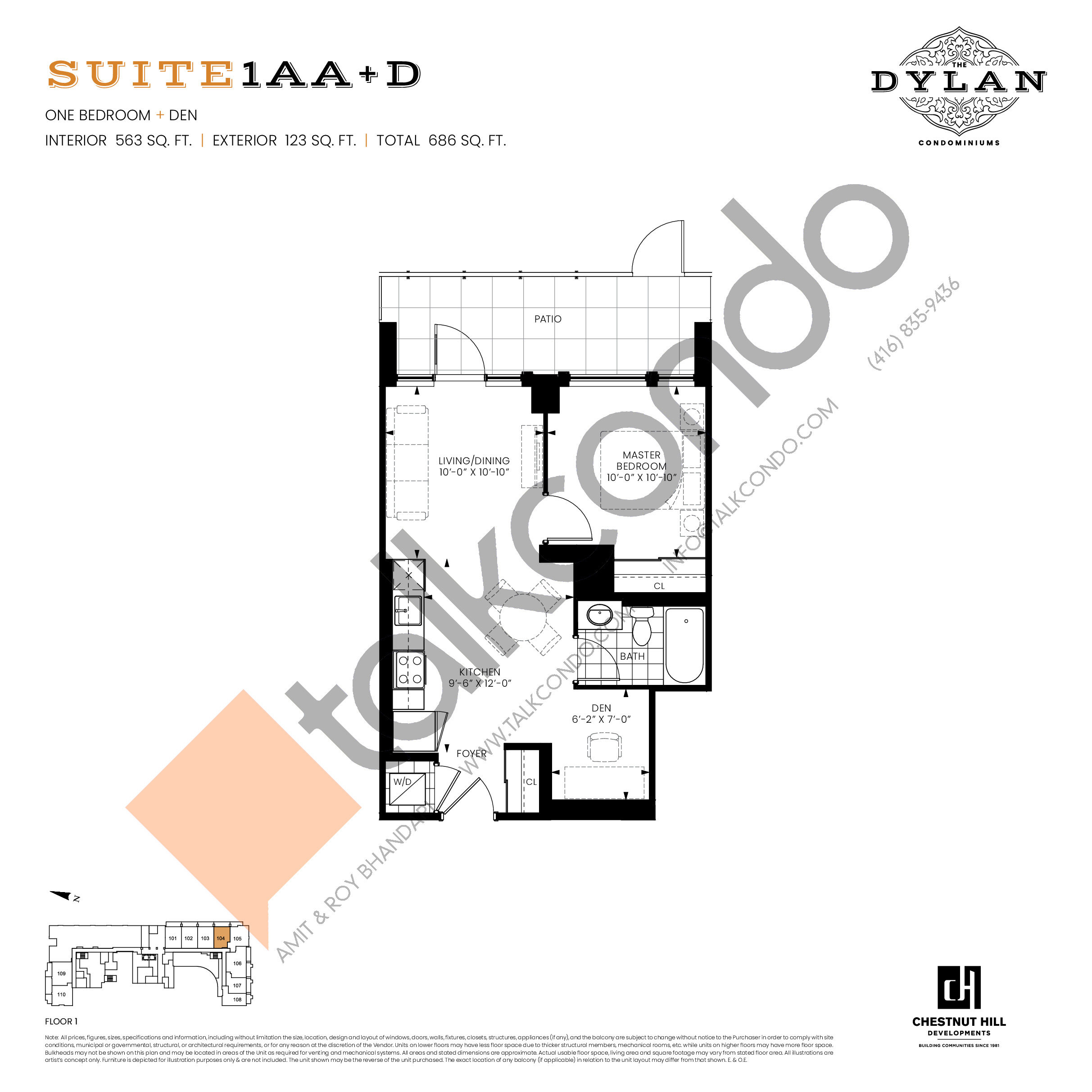 Suite 1AA+D Floor Plan at The Dylan Condos - 563 sq.ft