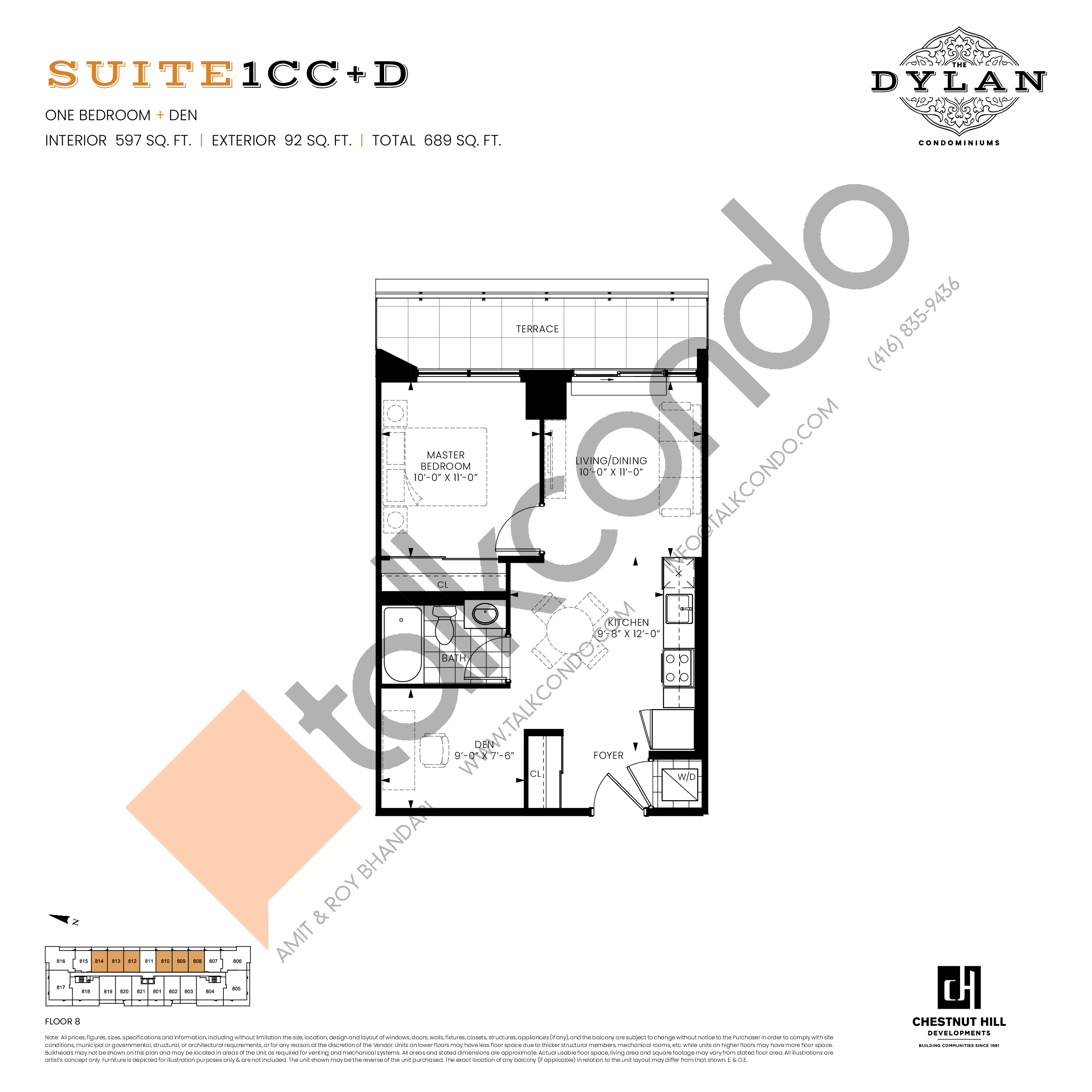 Suite 1CC+D Floor Plan at The Dylan Condos - 597 sq.ft