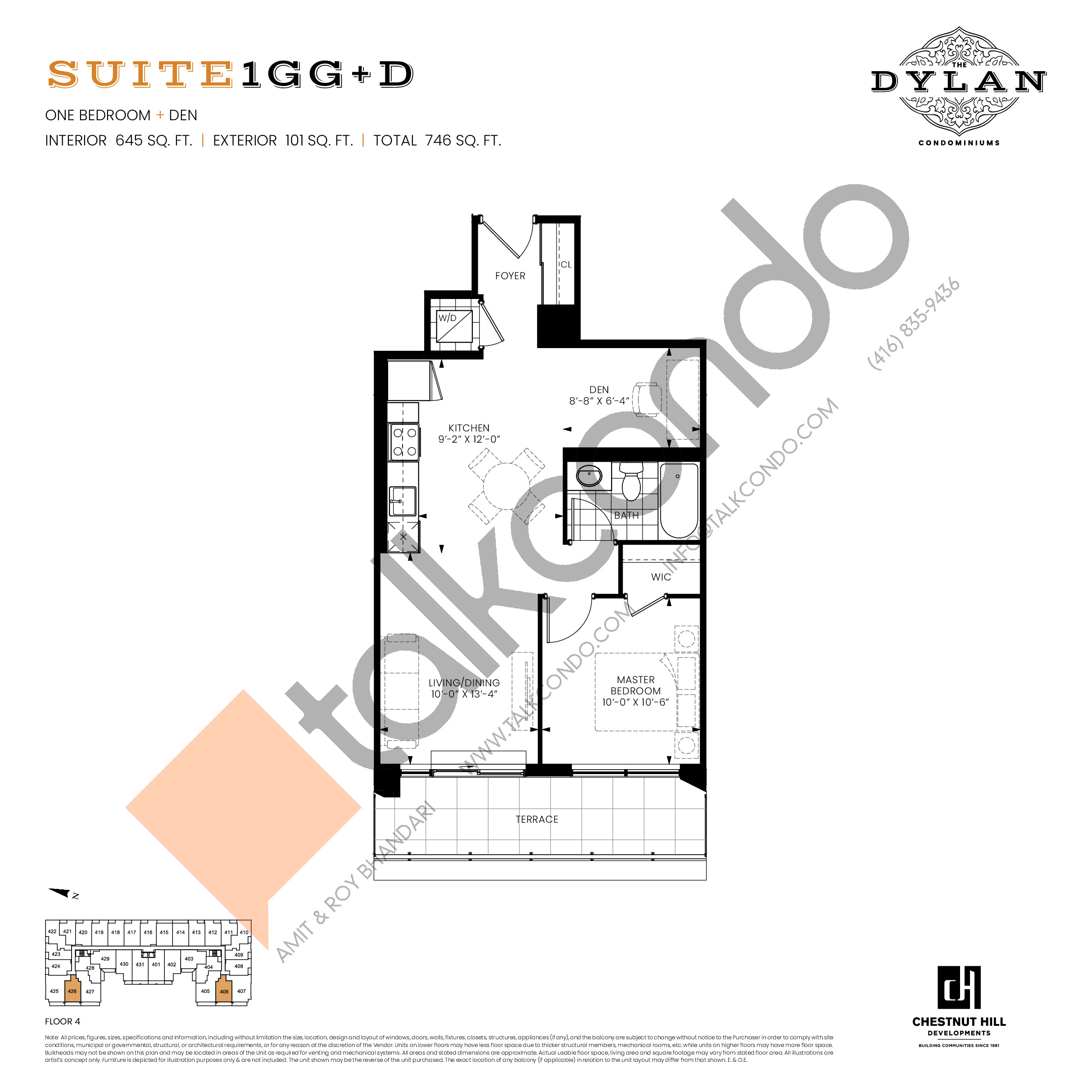 Suite 1GG+D Floor Plan at The Dylan Condos - 645 sq.ft