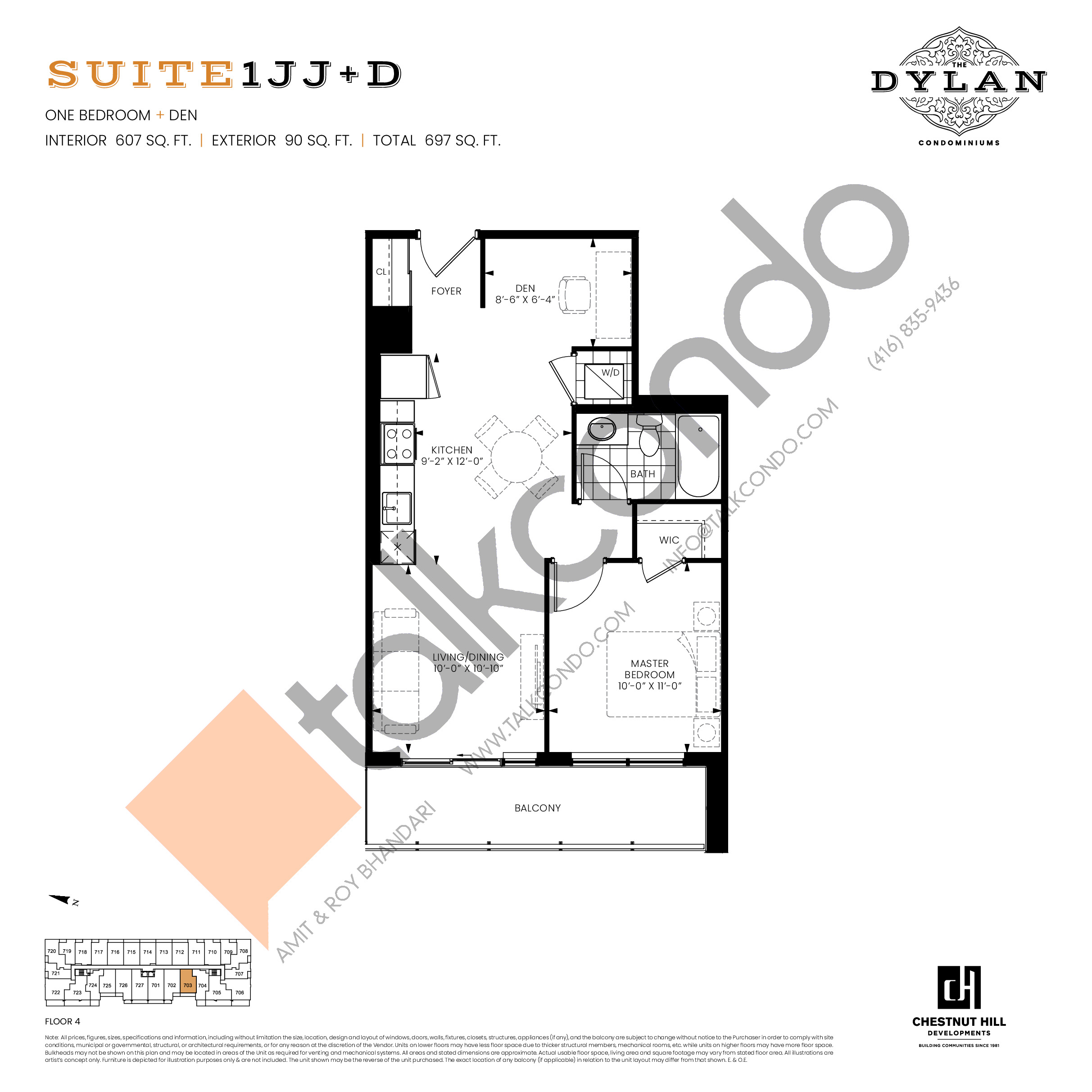 Suite 1JJ+D Floor Plan at The Dylan Condos - 607 sq.ft
