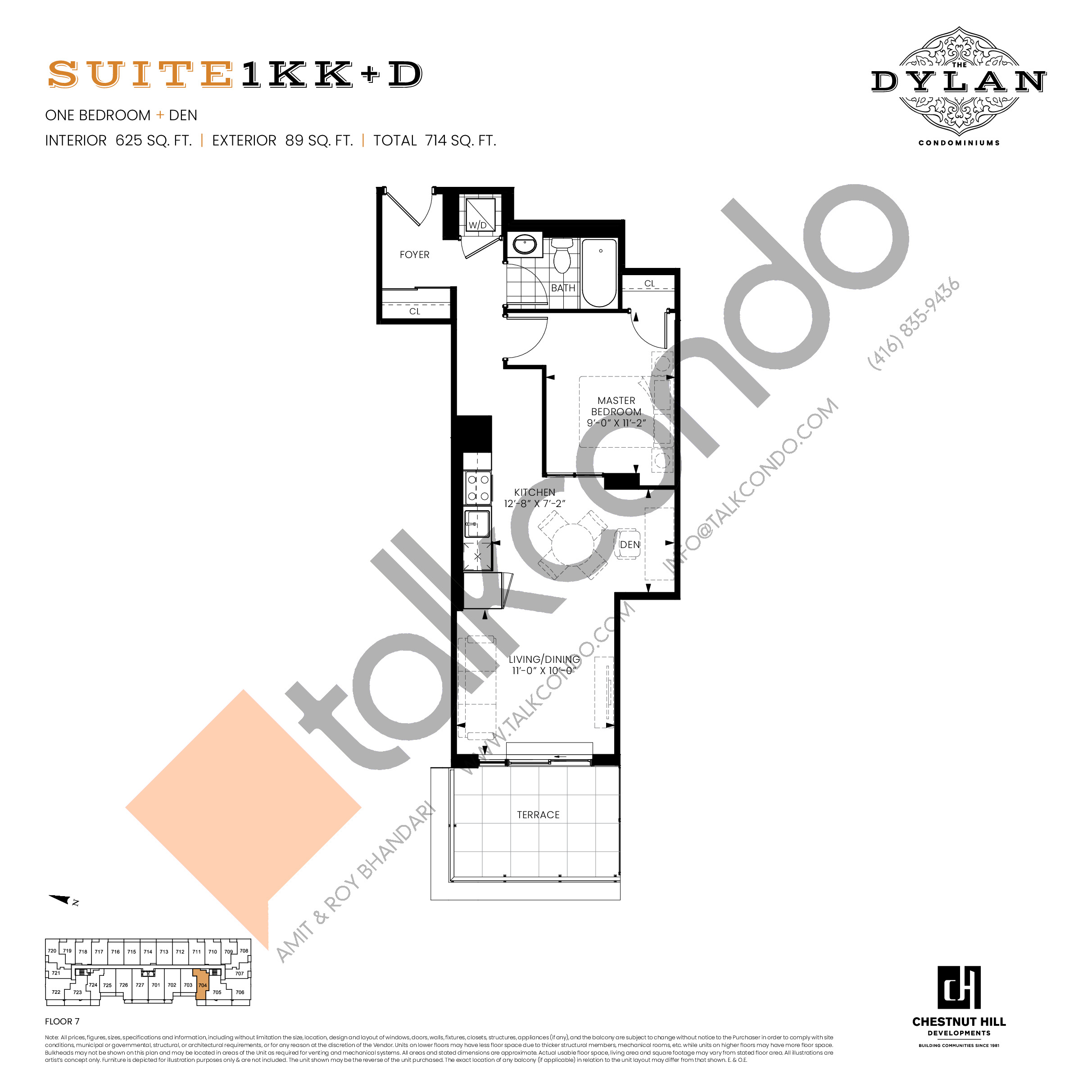Suite 1KK+D Floor Plan at The Dylan Condos - 625 sq.ft