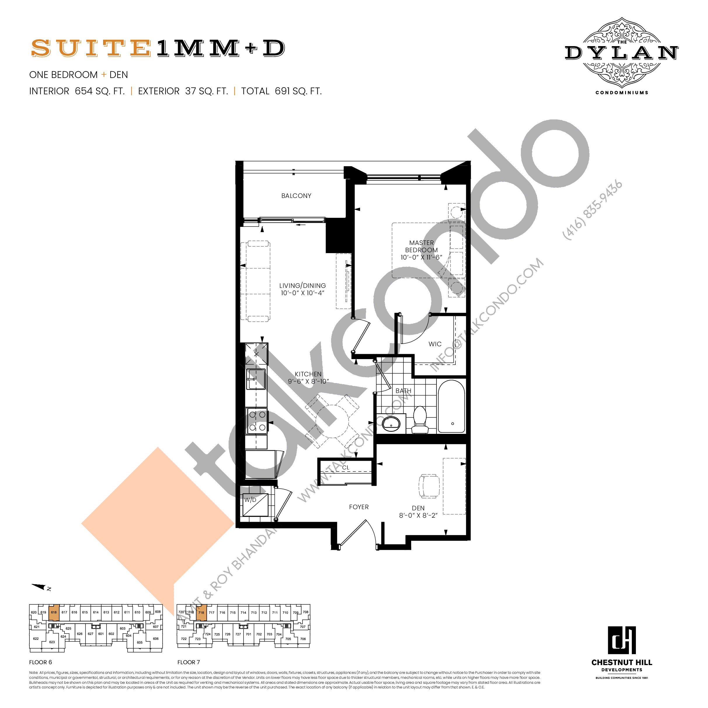 Suite 1MM+D Floor Plan at The Dylan Condos - 654 sq.ft
