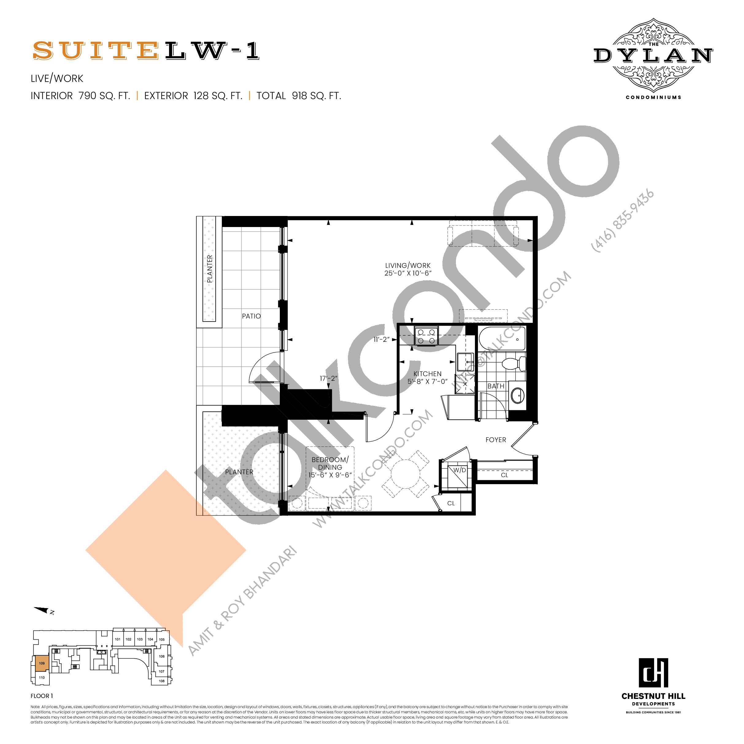 Suite LW-1 Floor Plan at The Dylan Condos - 790 sq.ft