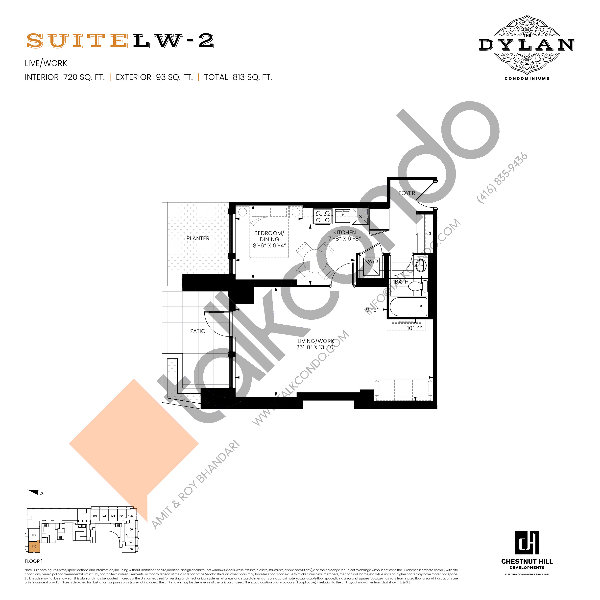 Suite LW-2 Floor Plan at The Dylan Condos - 720 sq.ft