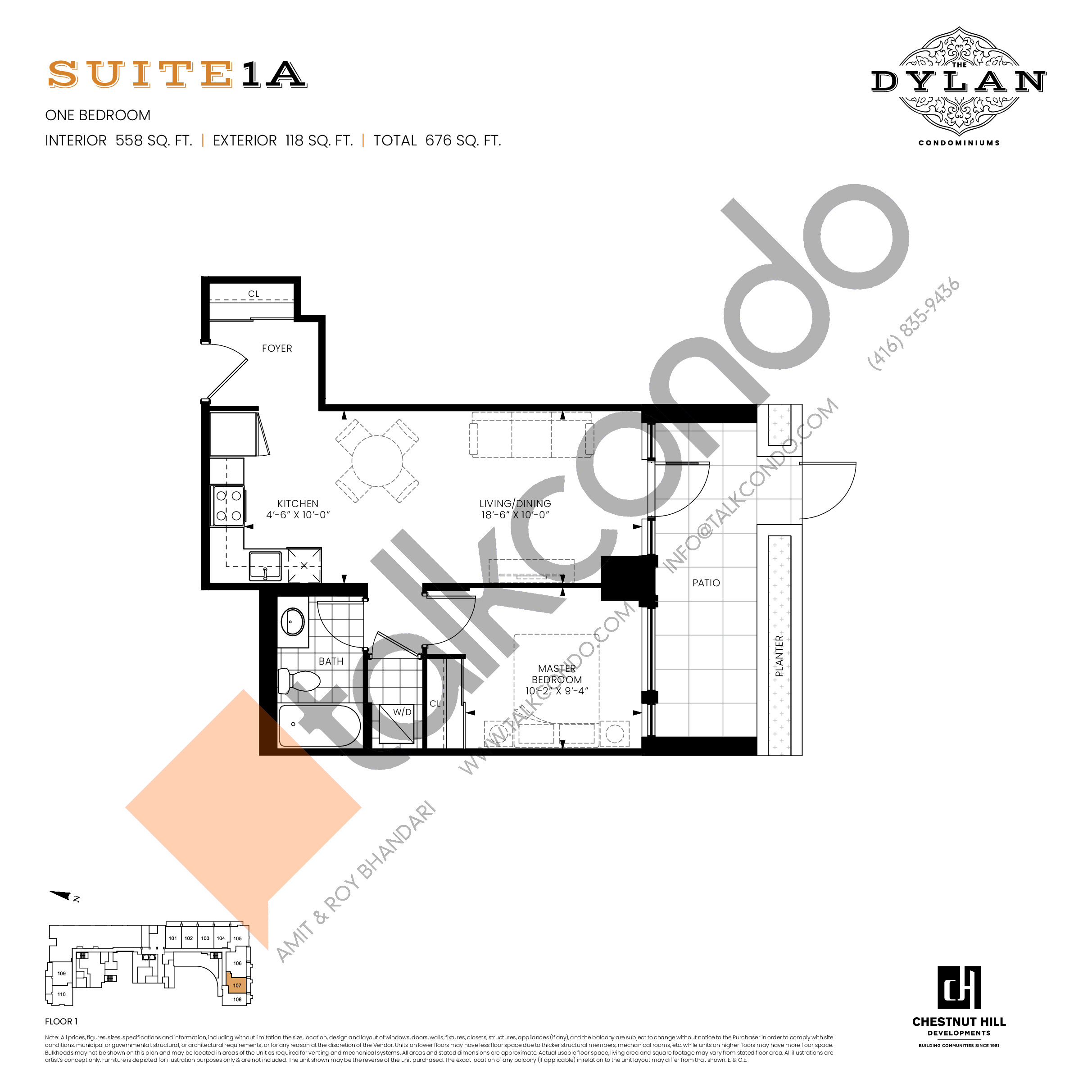 Suite 1A Floor Plan at The Dylan Condos - 558 sq.ft