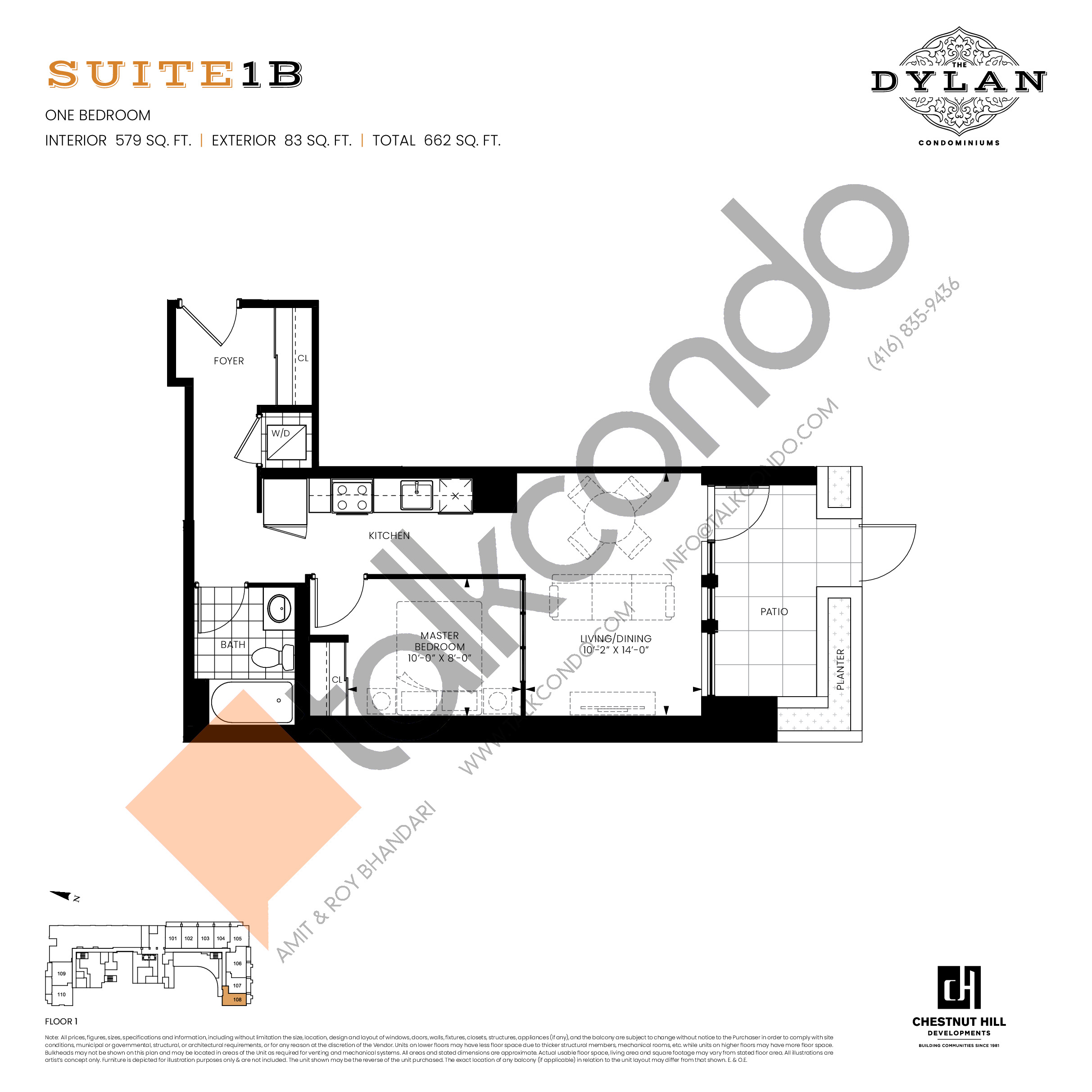 Suite 1B Floor Plan at The Dylan Condos - 579 sq.ft