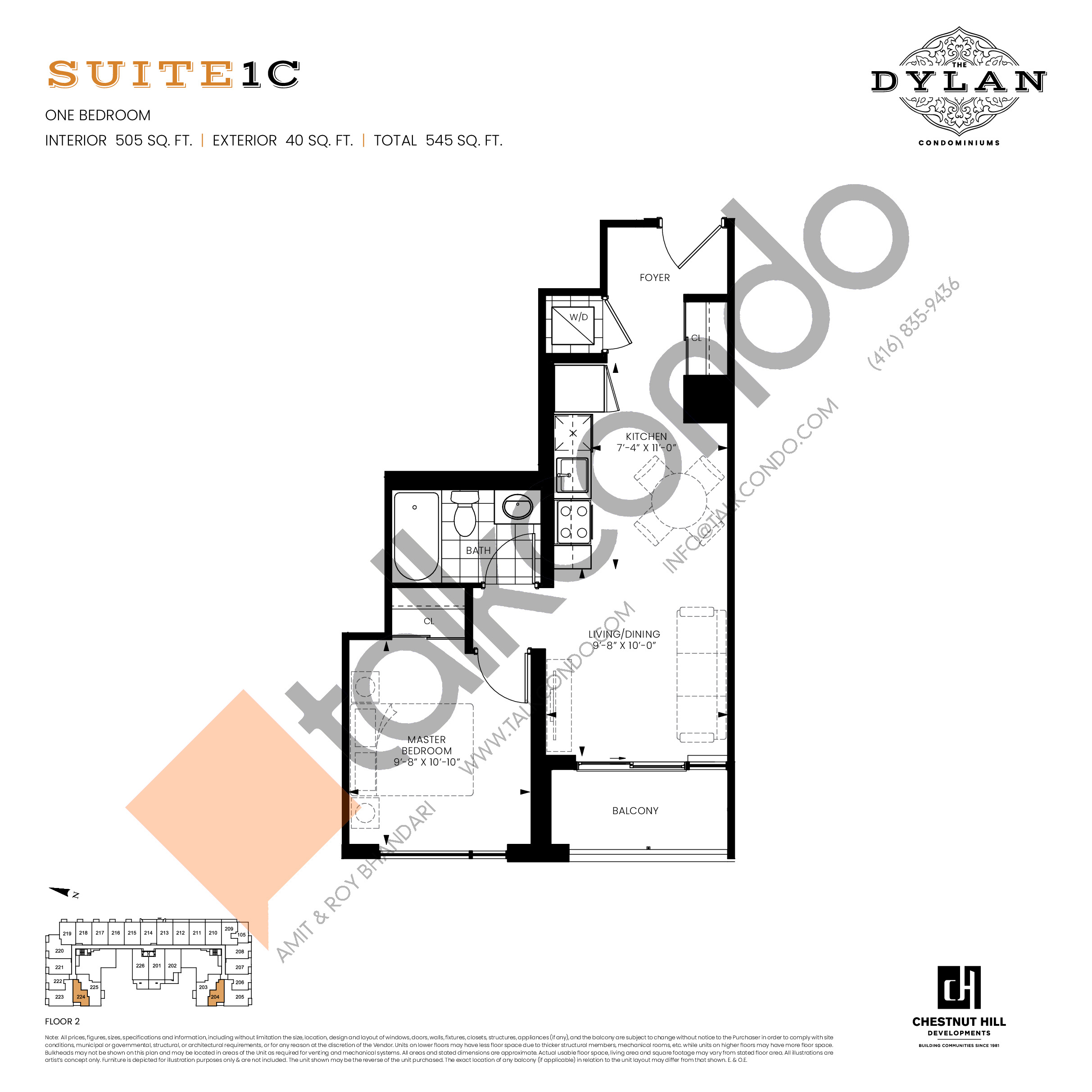 Suite 1C Floor Plan at The Dylan Condos - 505 sq.ft