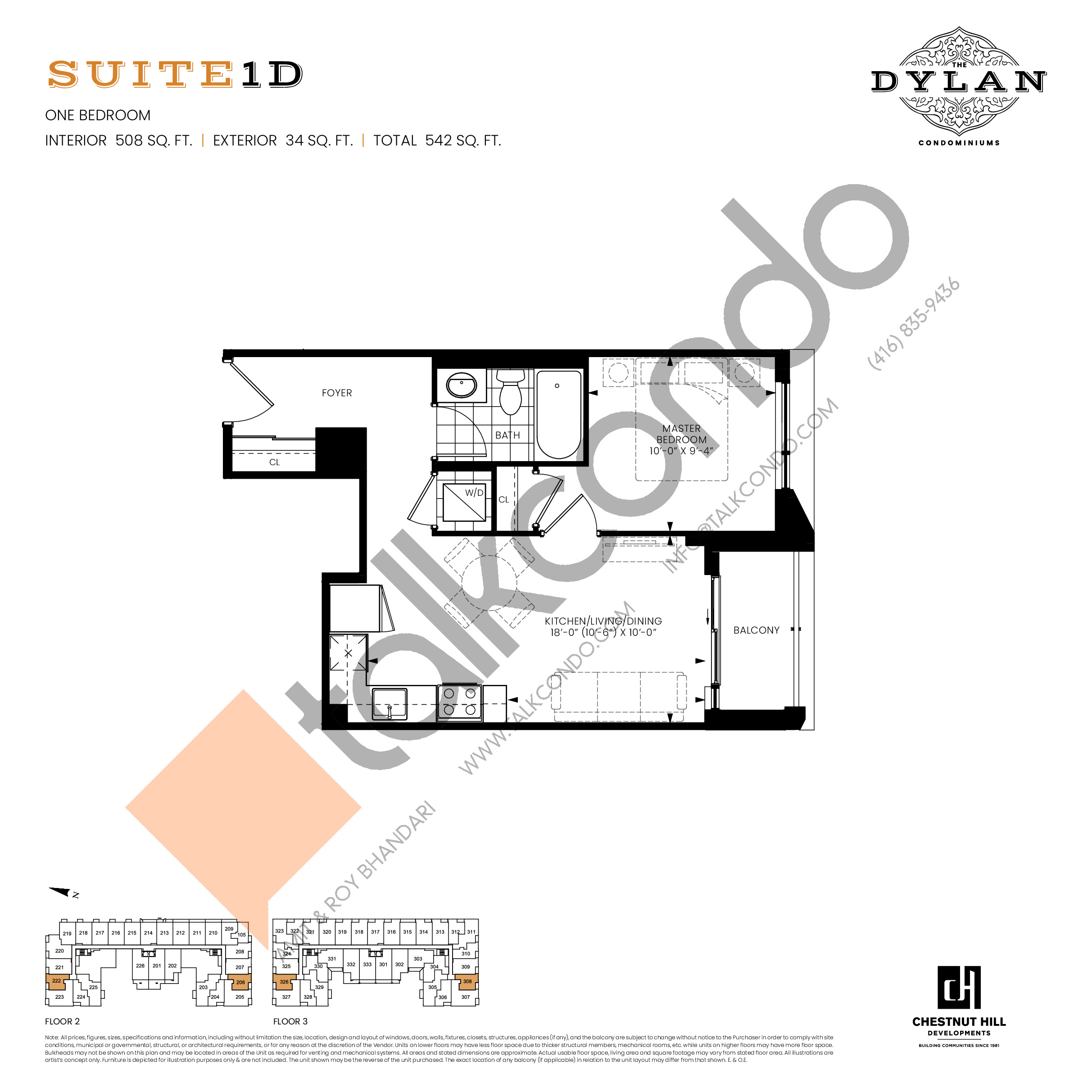 Suite 1D Floor Plan at The Dylan Condos - 508 sq.ft