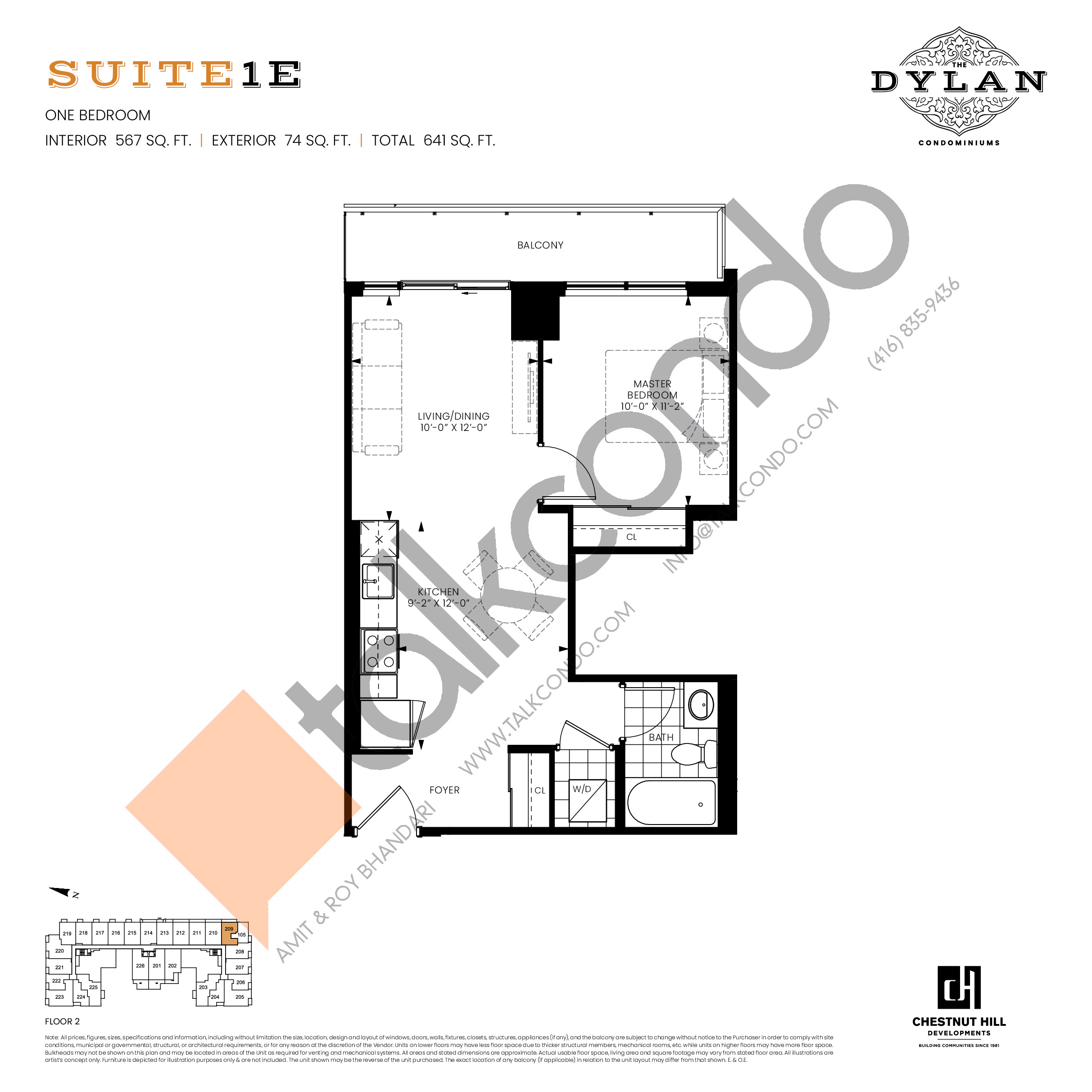 Suite 1E Floor Plan at The Dylan Condos - 567 sq.ft