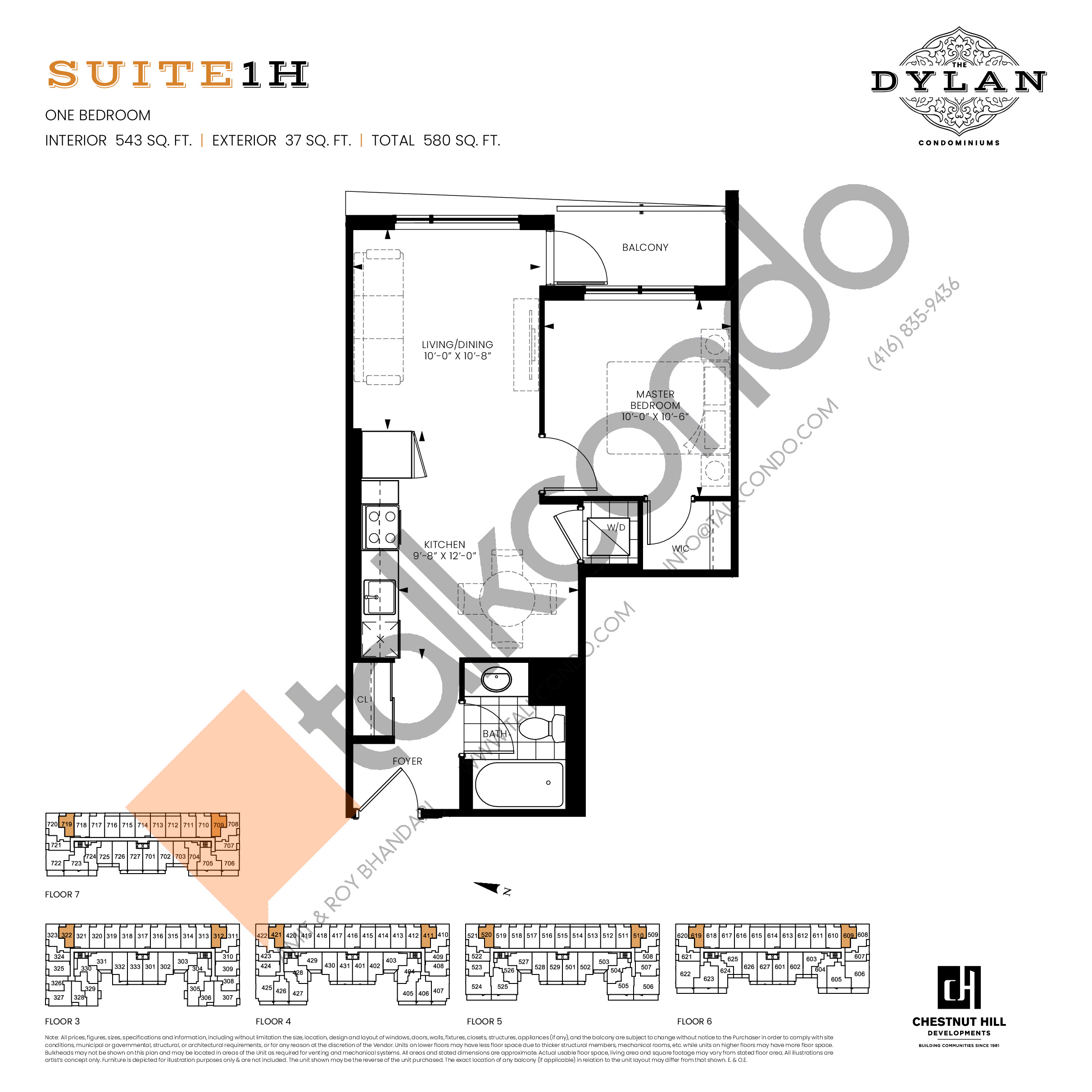 Suite 1H Floor Plan at The Dylan Condos - 543 sq.ft