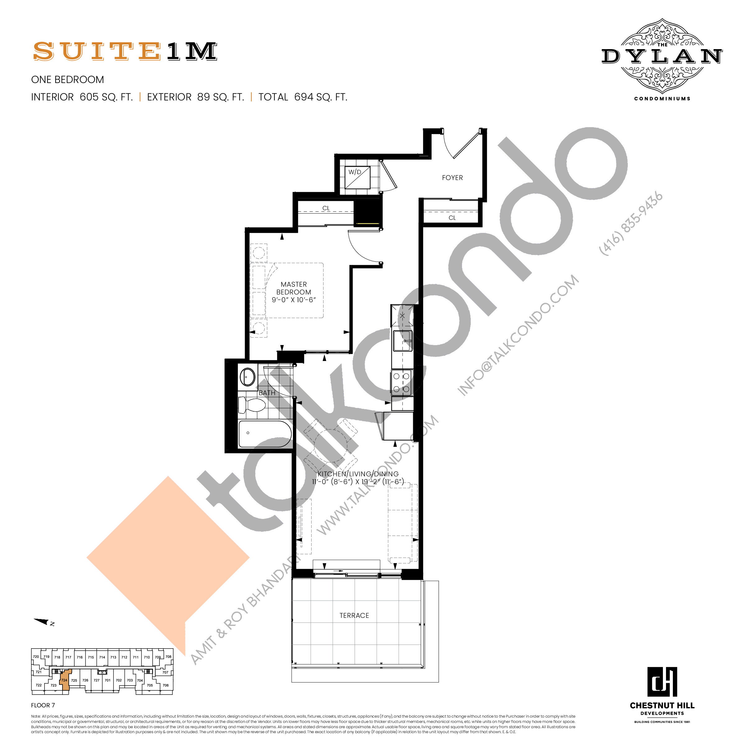 Suite 1M Floor Plan at The Dylan Condos - 605 sq.ft