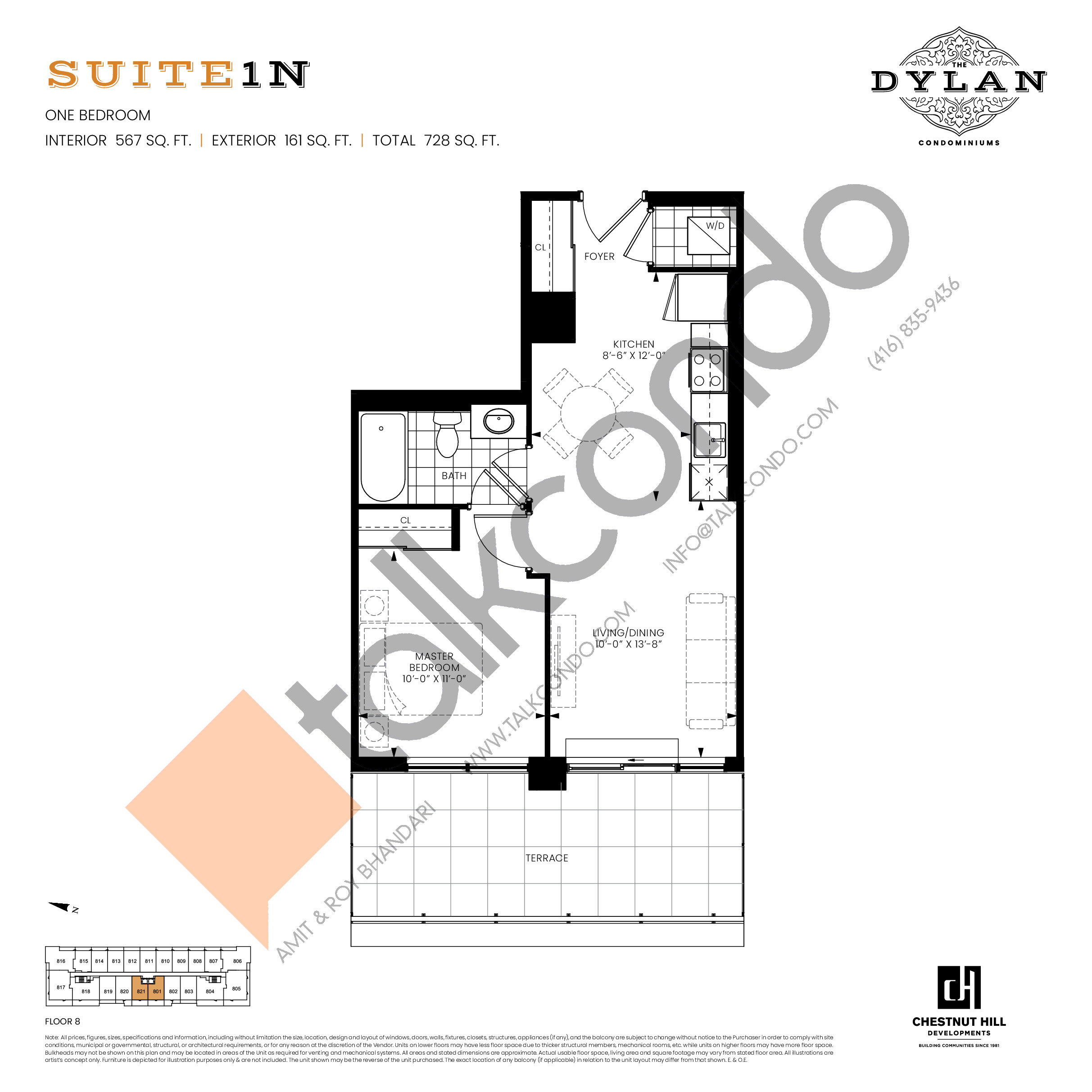 Suite 1N Floor Plan at The Dylan Condos - 567 sq.ft