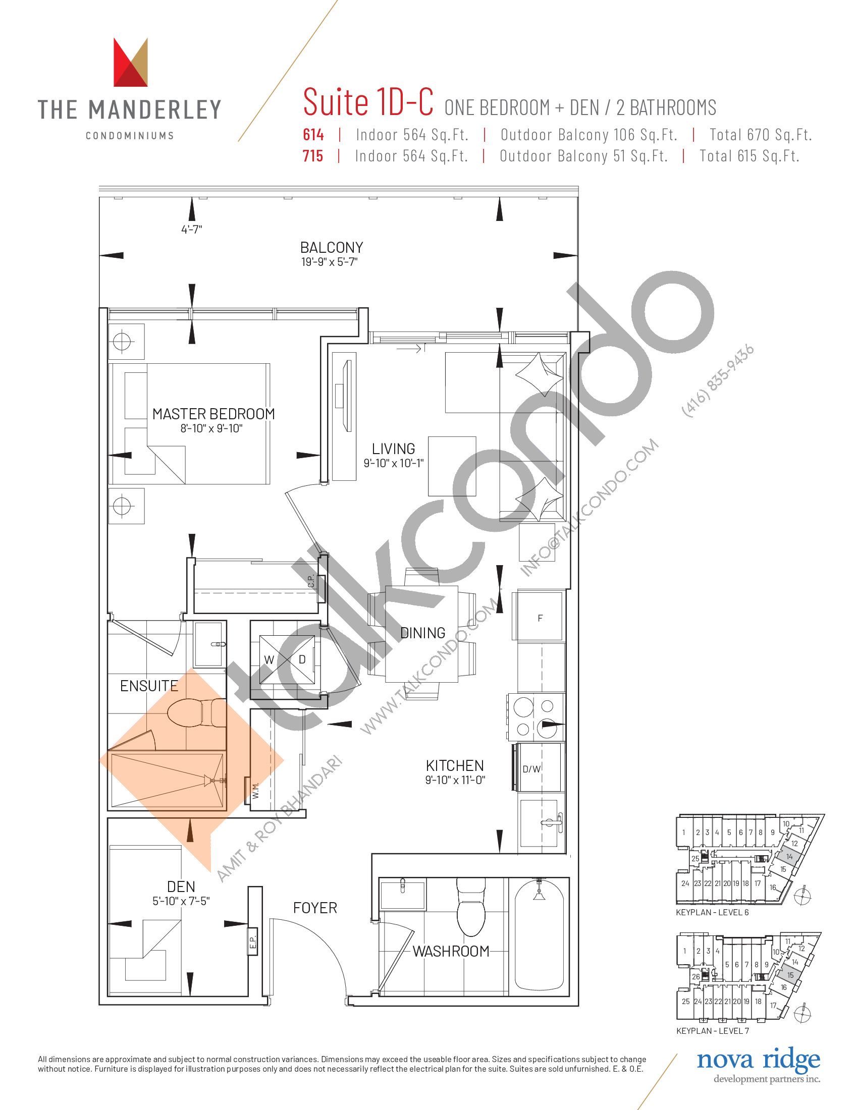 Suite 1D-C Floor Plan at The Manderley Condos - 564 sq.ft