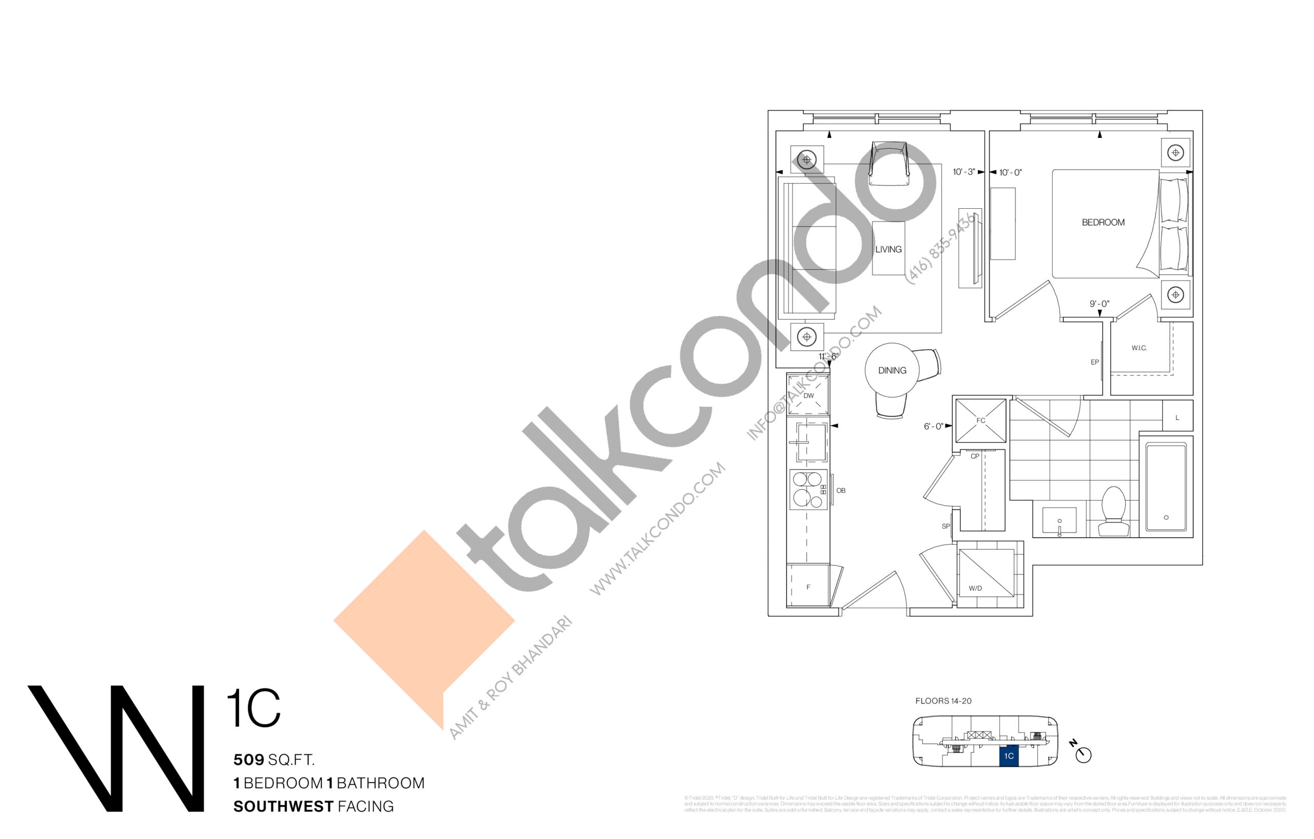 1C Floor Plan at Westerly Condos - 509 sq.ft