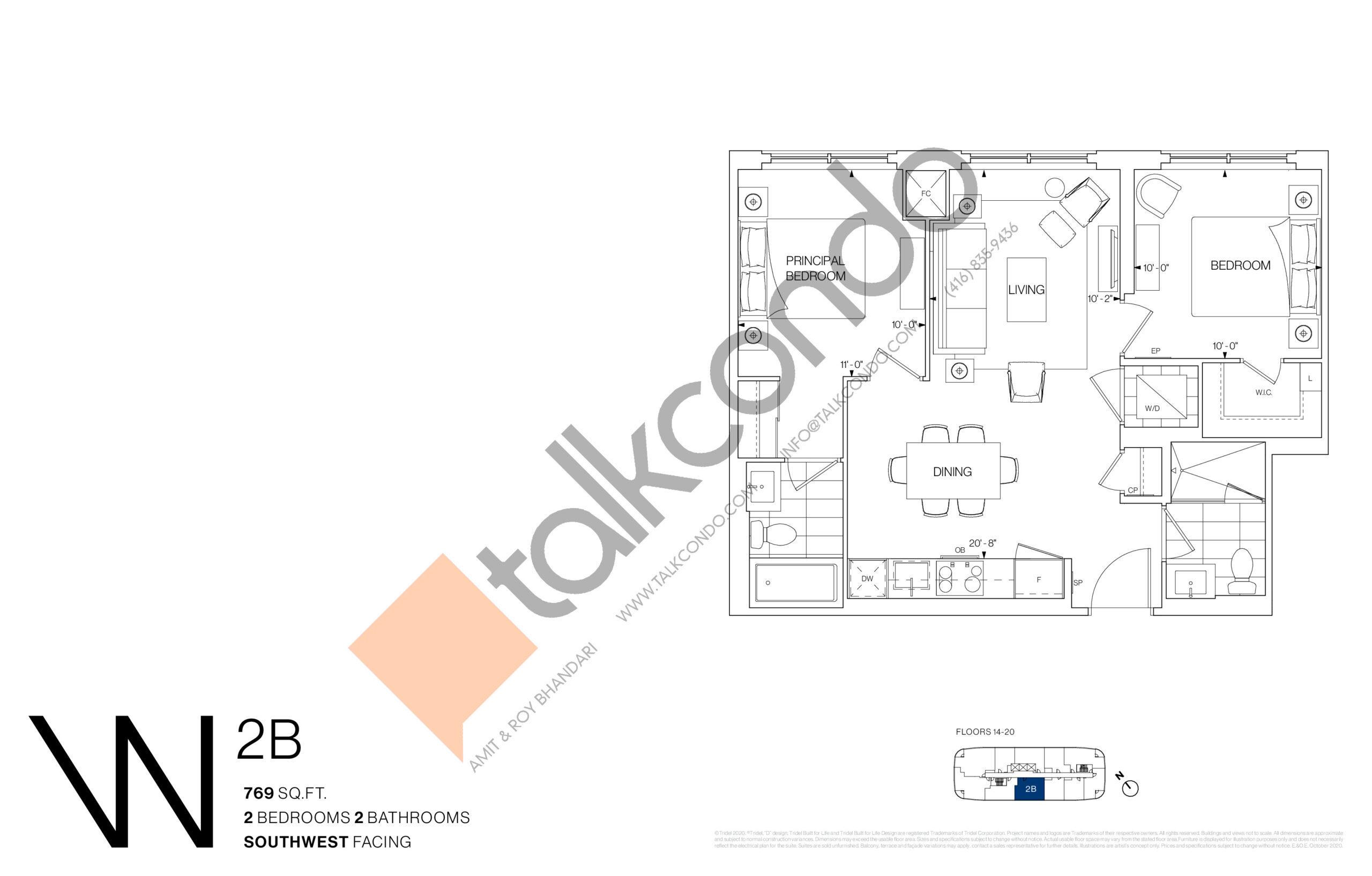 2B Floor Plan at Westerly Condos - 769 sq.ft