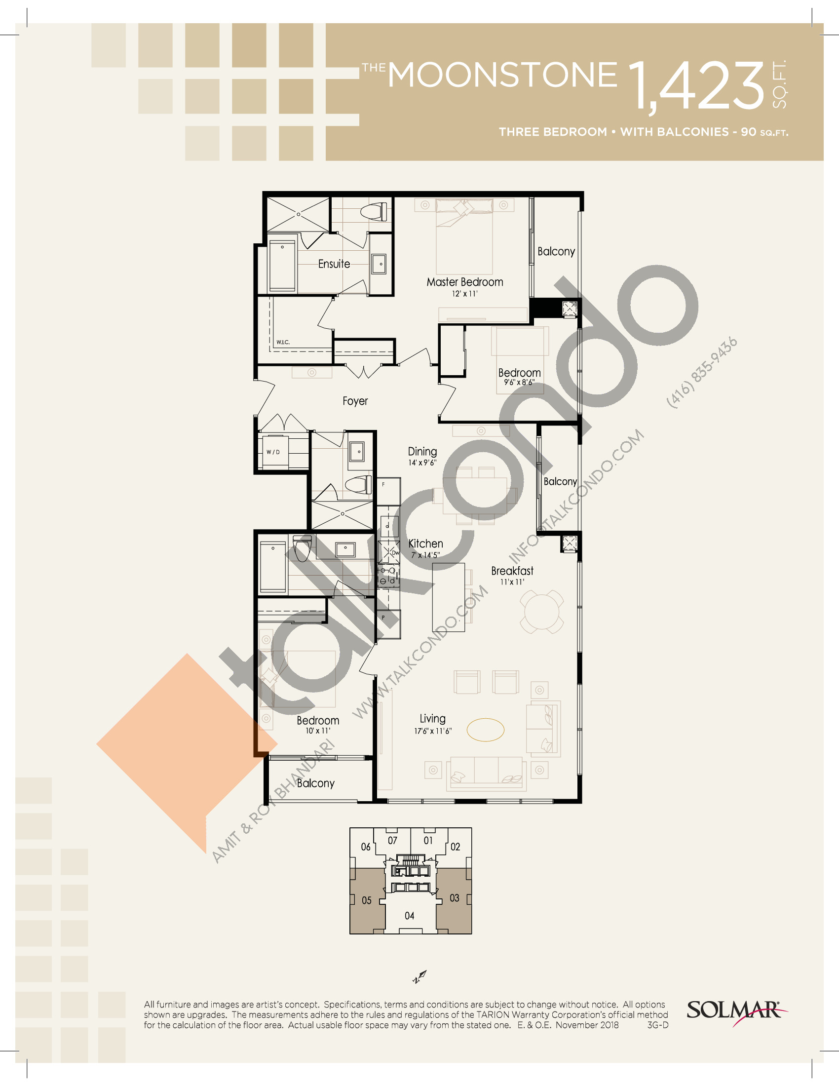 The Moonstone Floor Plan at Edge Tower 2 Condos - 1423 sq.ft
