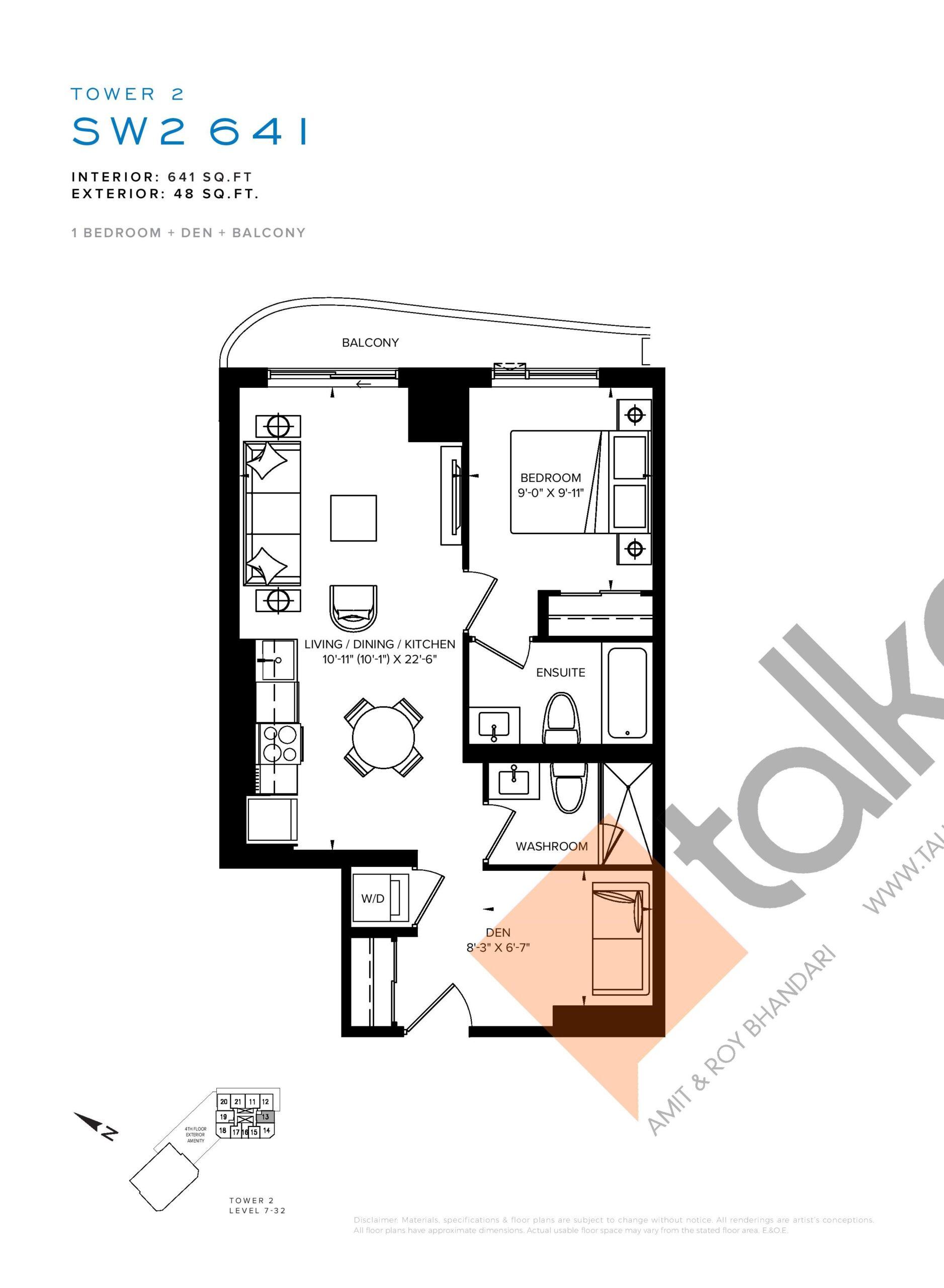 SW2 641 Floor Plan at SXSW Tower 2 Condos (SXSW2) - 641 sq.ft