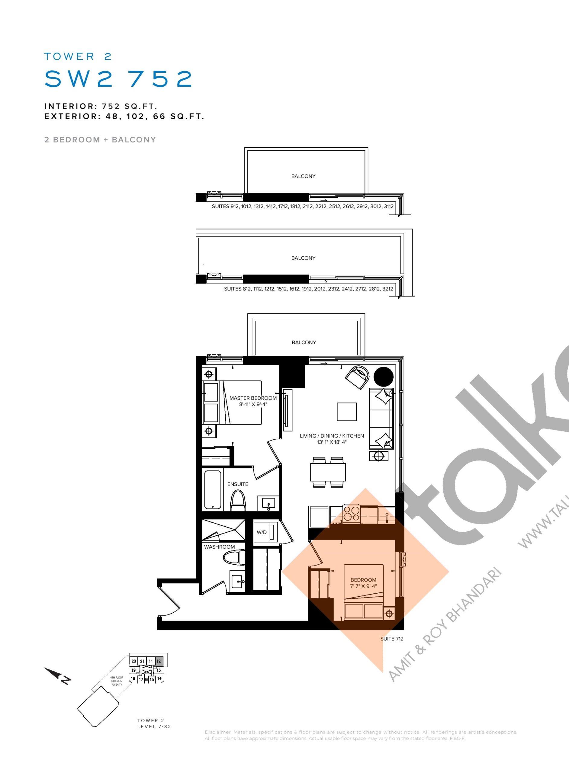 SW2 752 Floor Plan at SXSW Tower 2 Condos (SXSW2) - 752 sq.ft