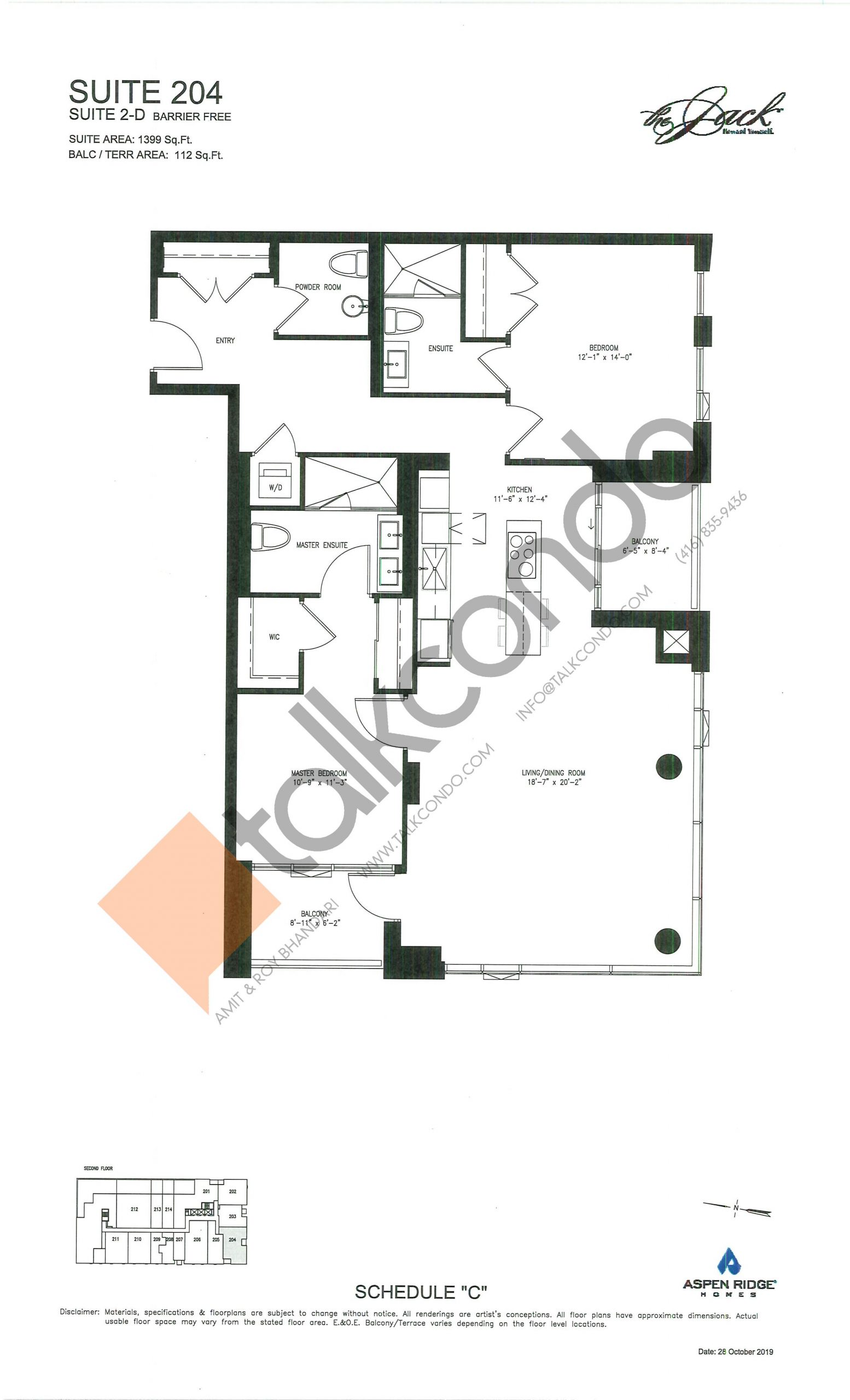 Suite 204 Floor Plan at The Jack Condos - 1399 sq.ft