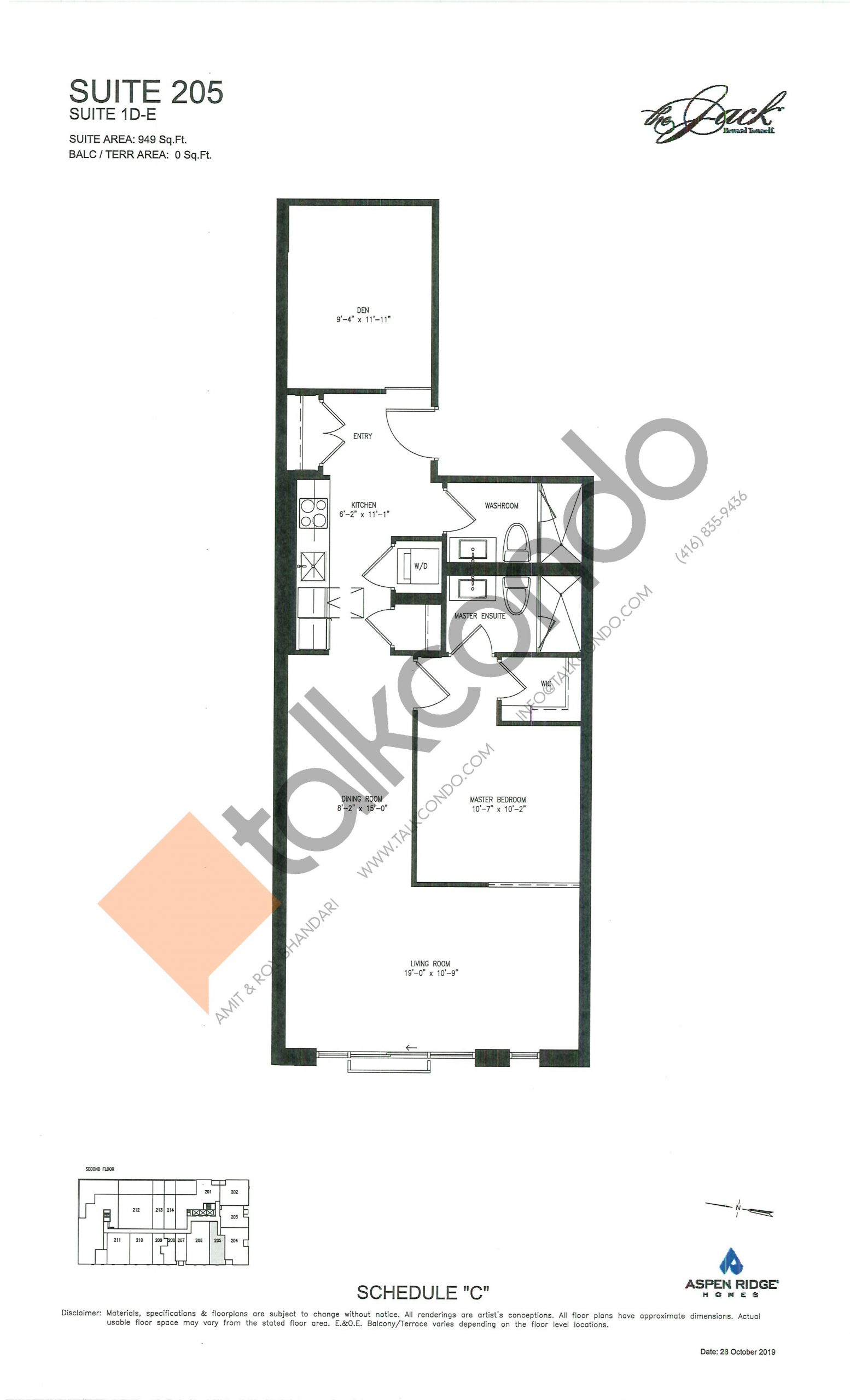 Suite 205 Floor Plan at The Jack Condos - 949 sq.ft
