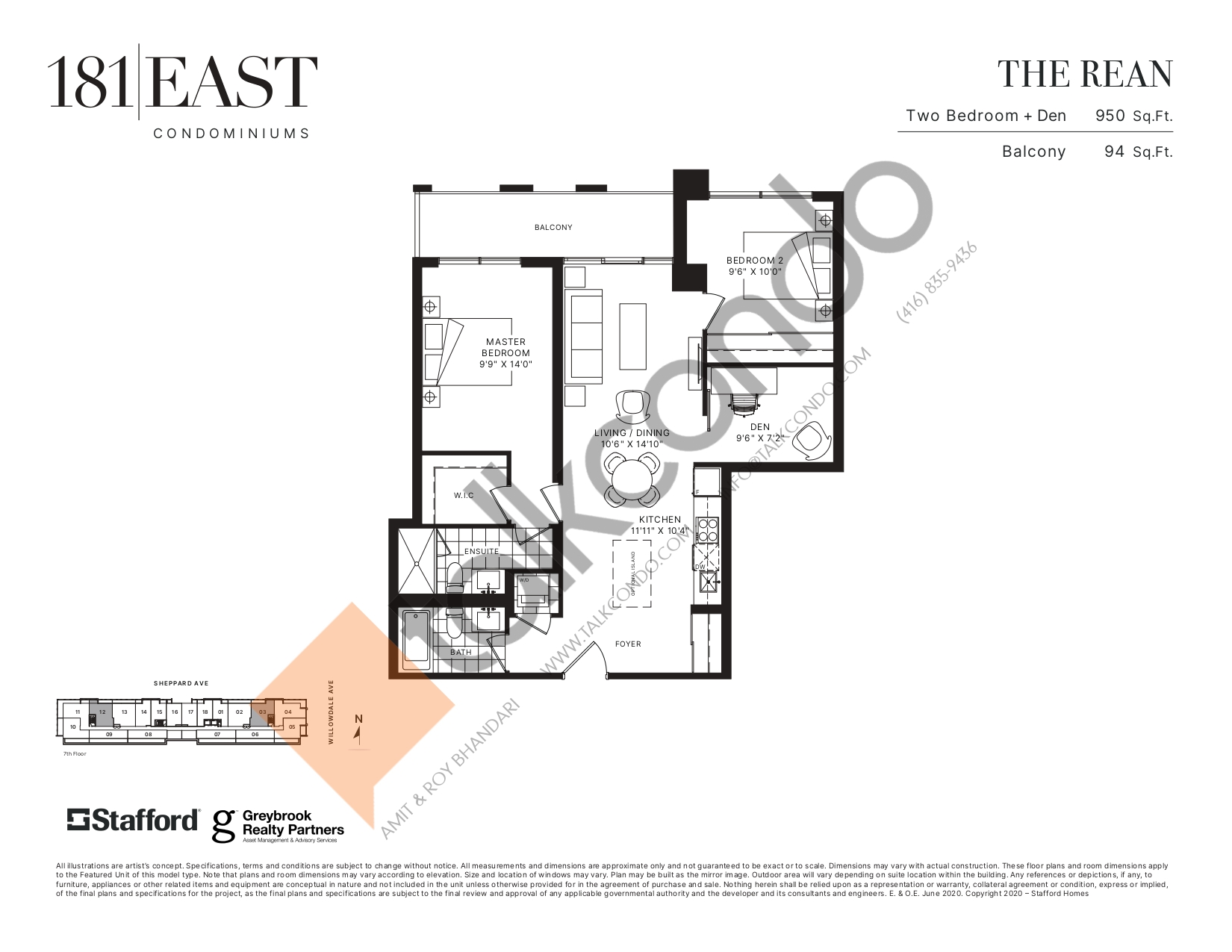 The Rean Floor Plan at 181 East Condos - 950 sq.ft