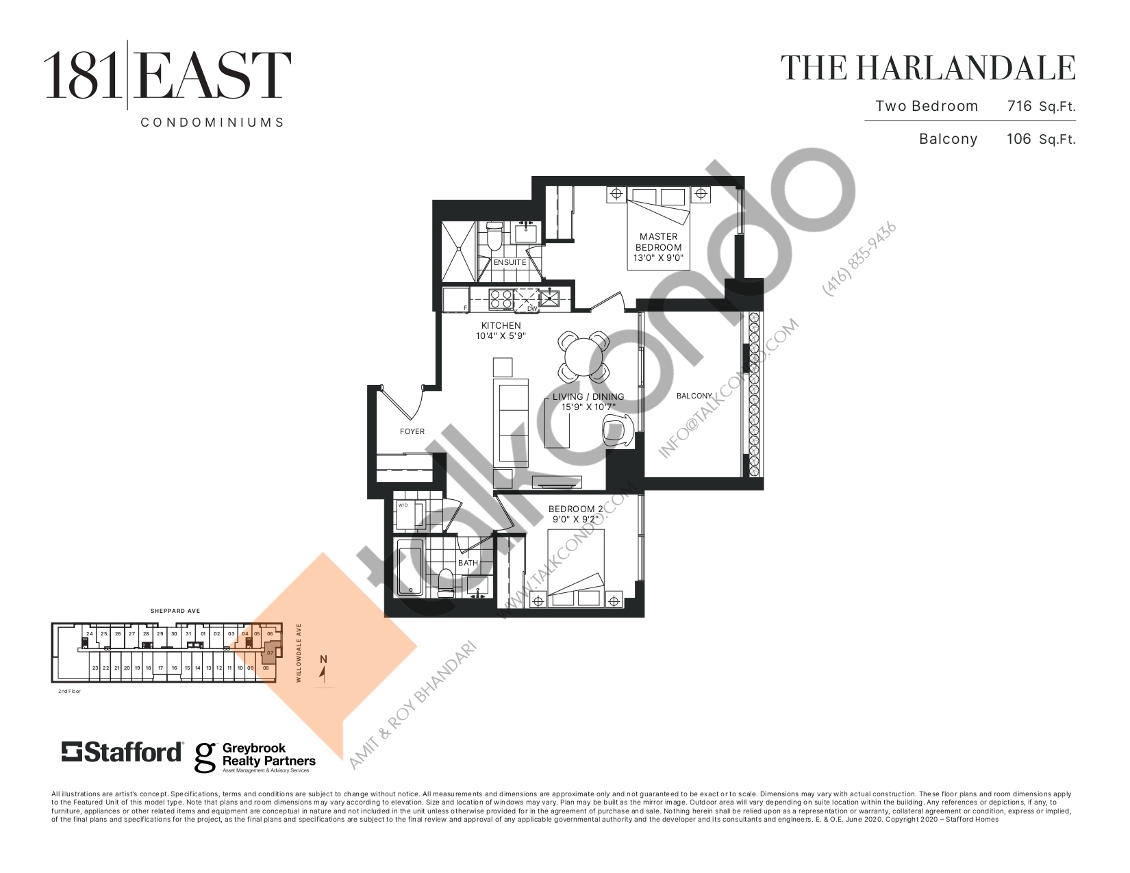 The Harlandale Floor Plan at 181 East Condos - 716 sq.ft
