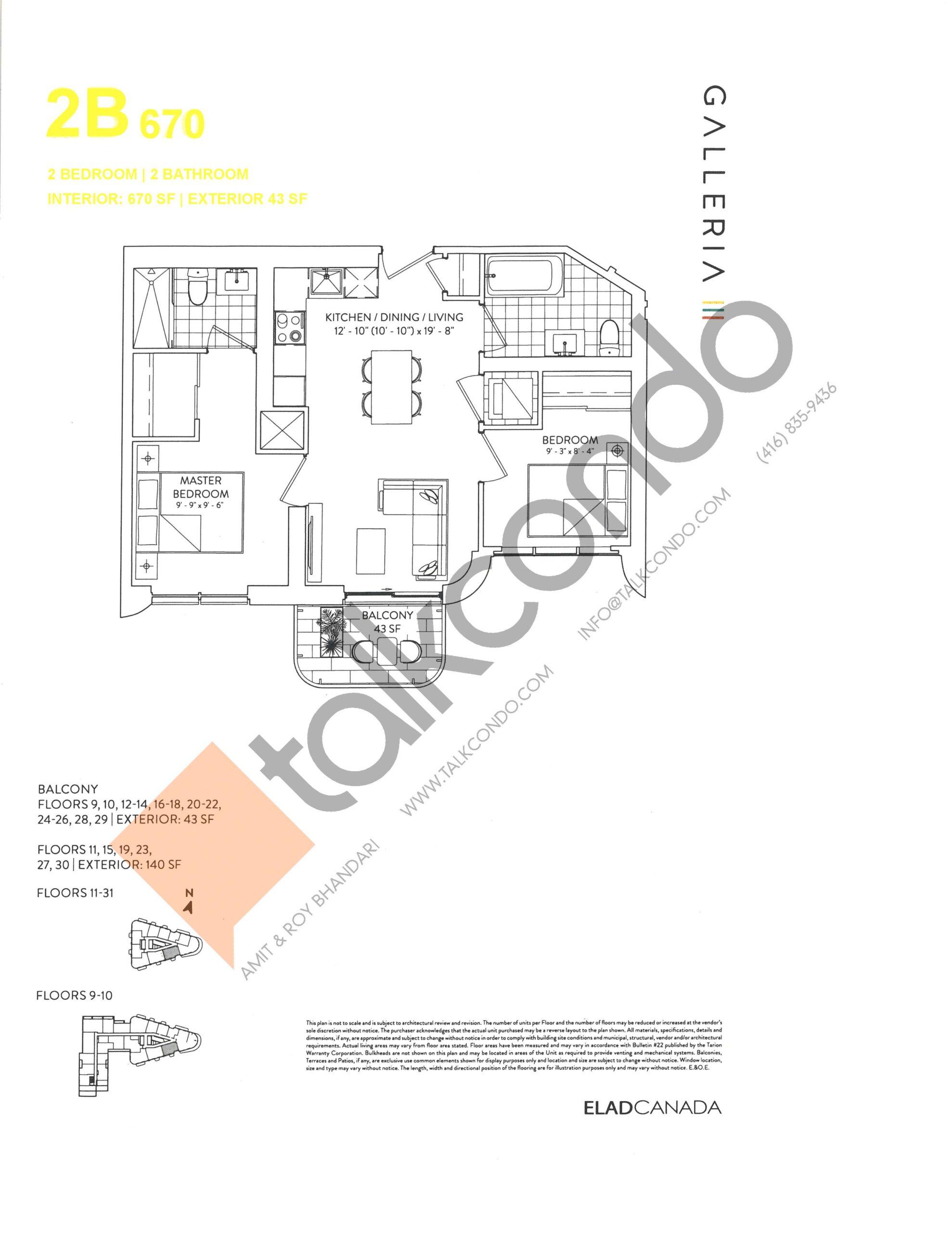 2B 670 Floor Plan at Galleria 03 Condos - 670 sq.ft