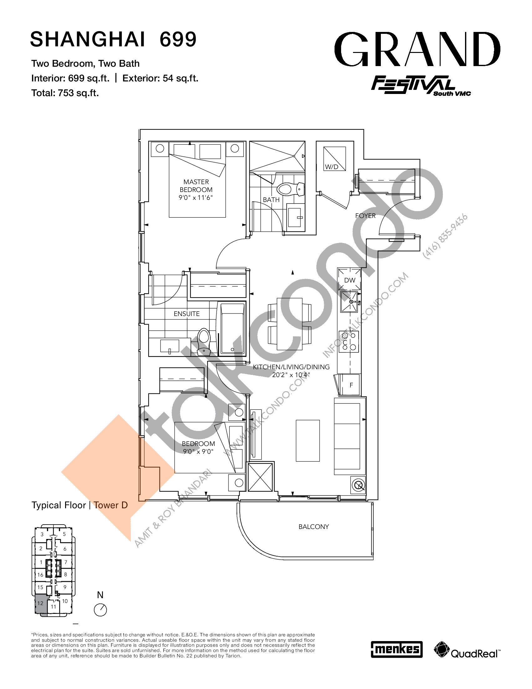 Shanghai 699 Floor Plan at Grand Festival Condos - 699 sq.ft
