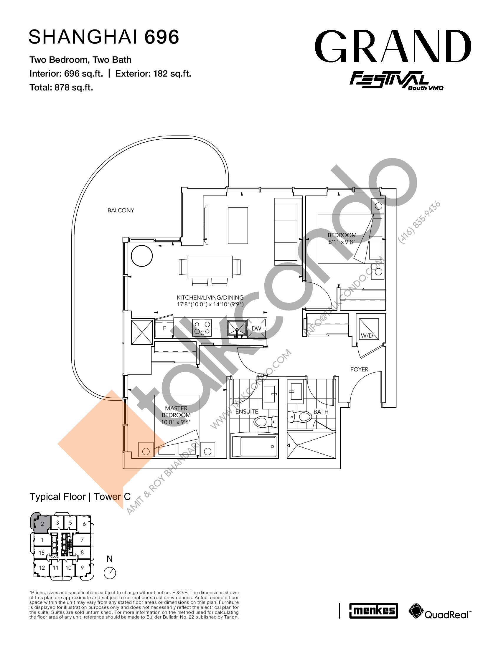 Shanghai 696 Floor Plan at Grand Festival Condos - 696 sq.ft