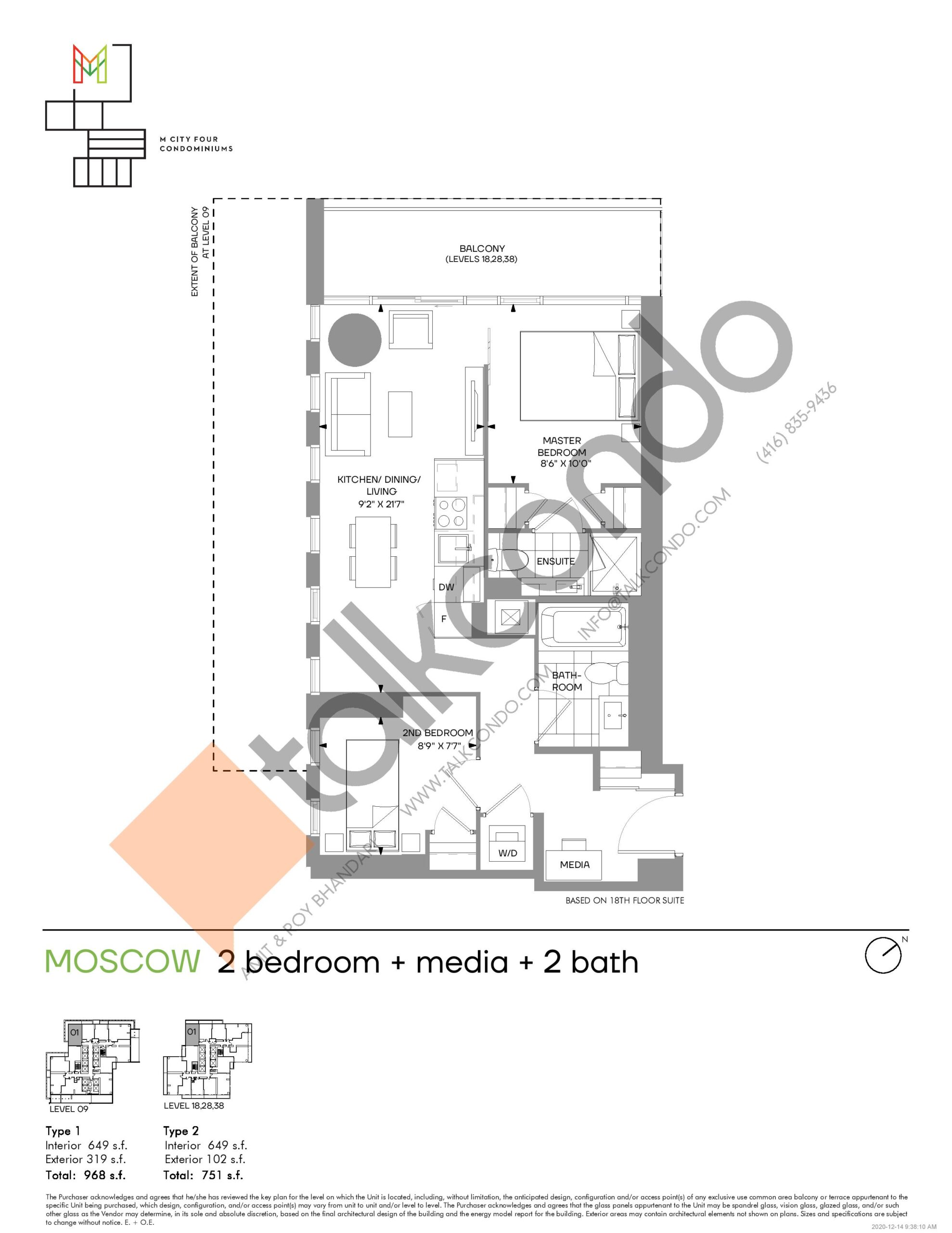 Moscow (Tower) Floor Plan at M4 Condos - 649 sq.ft