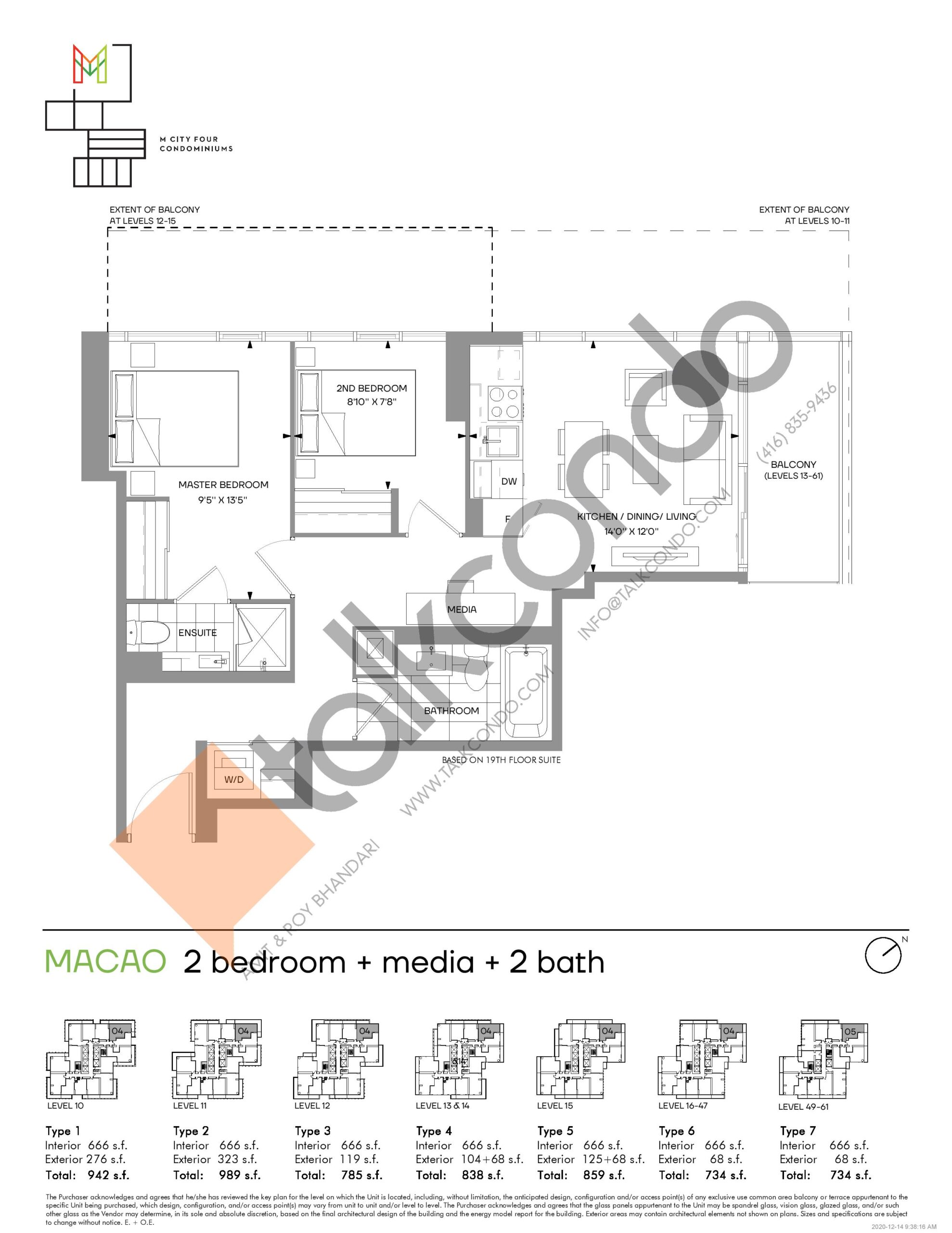 Macao (Tower) Floor Plan at M4 Condos - 666 sq.ft