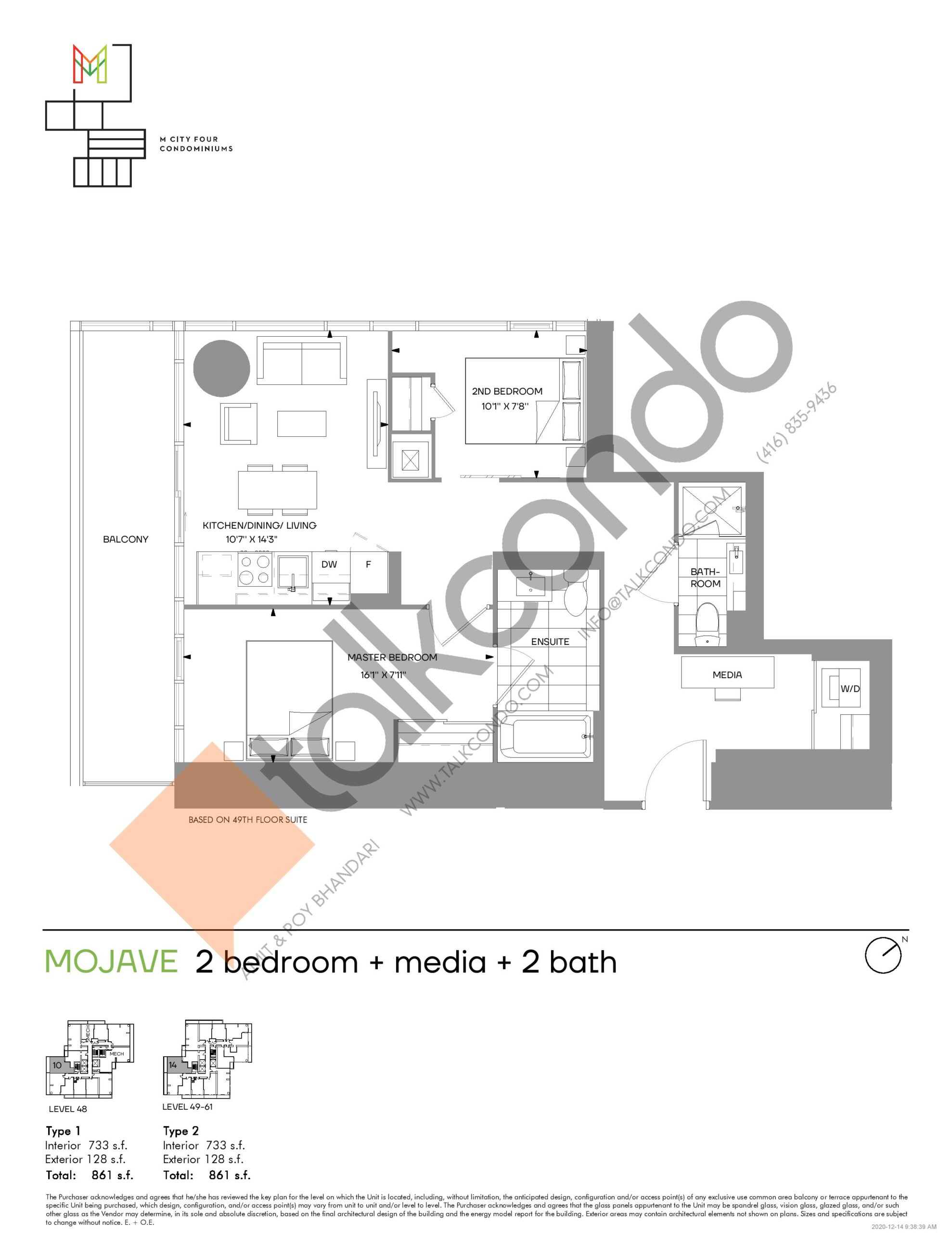 Mojave (Tower) Floor Plan at M4 Condos - 733 sq.ft