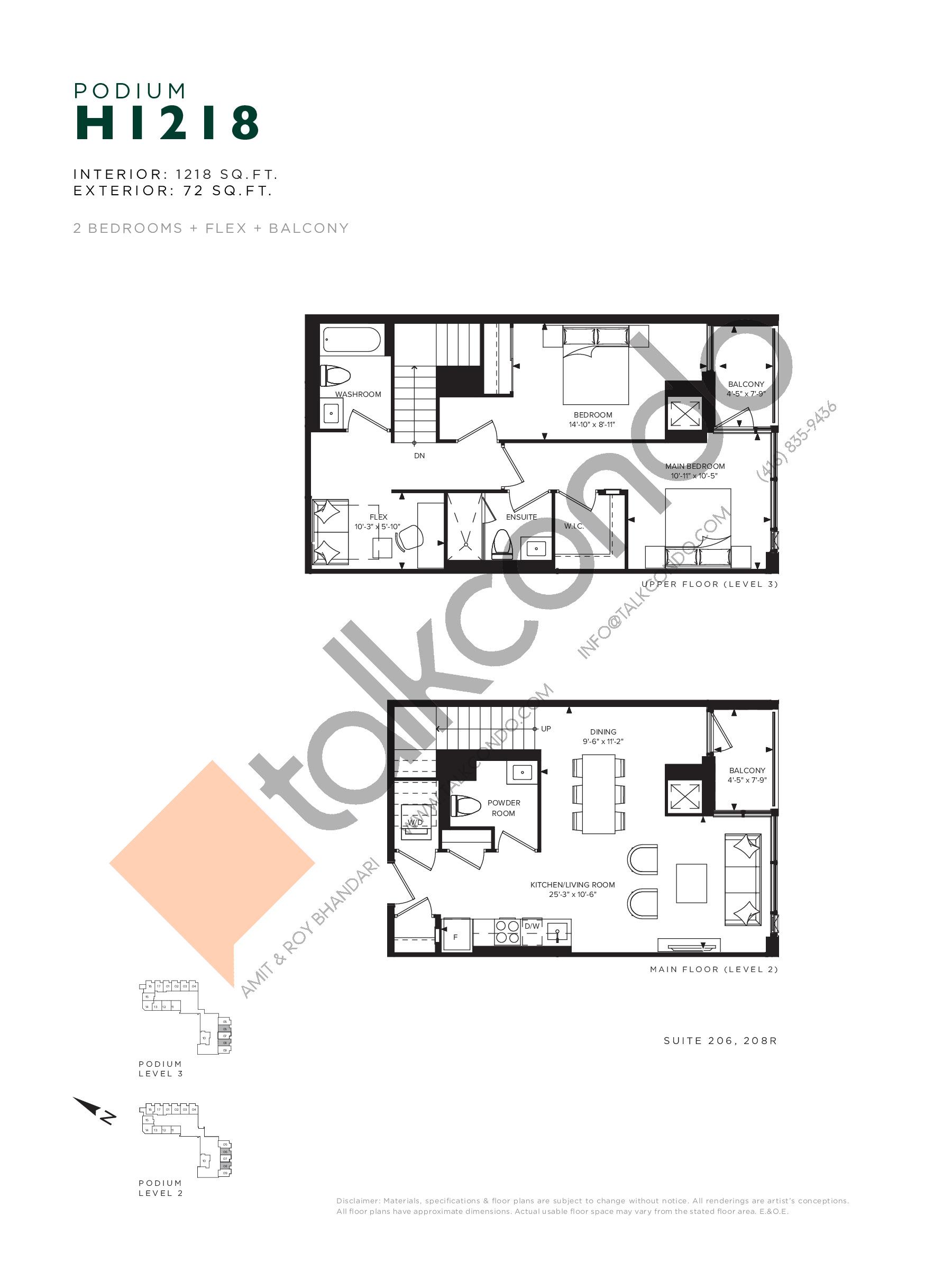 H1218 (Podium) Floor Plan at Hillmont at SXSW Condos - 1218 sq.ft