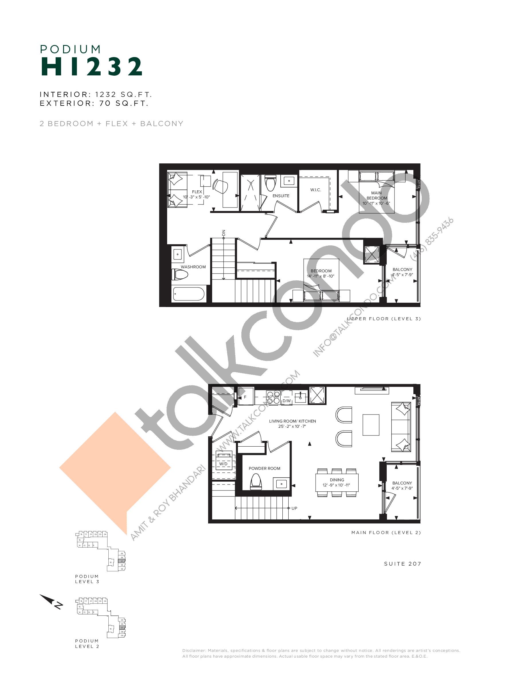 H1232 (Podium) Floor Plan at Hillmont at SXSW Condos - 1232 sq.ft