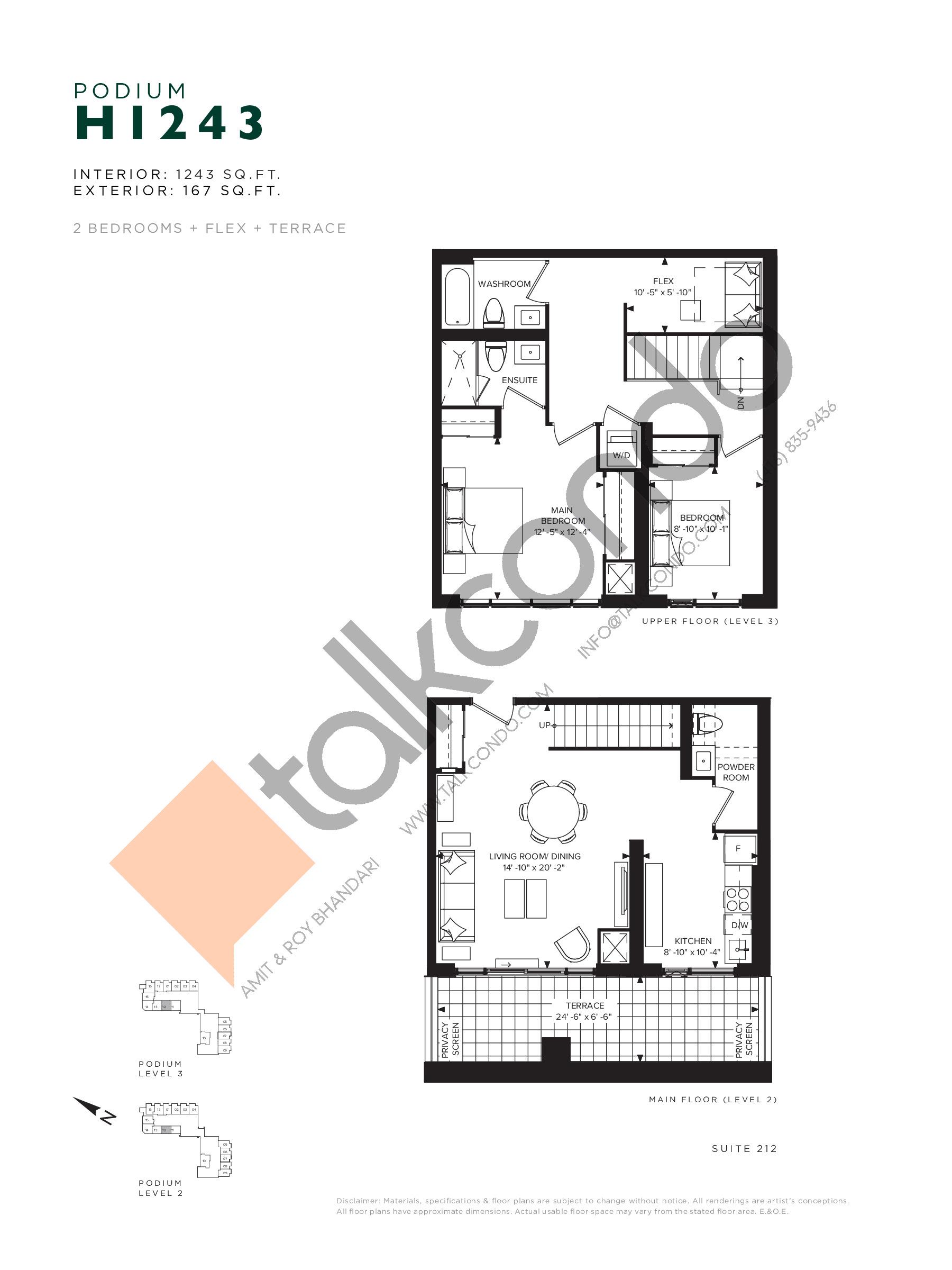 H1243 (Podium) Floor Plan at Hillmont at SXSW Condos - 1243 sq.ft
