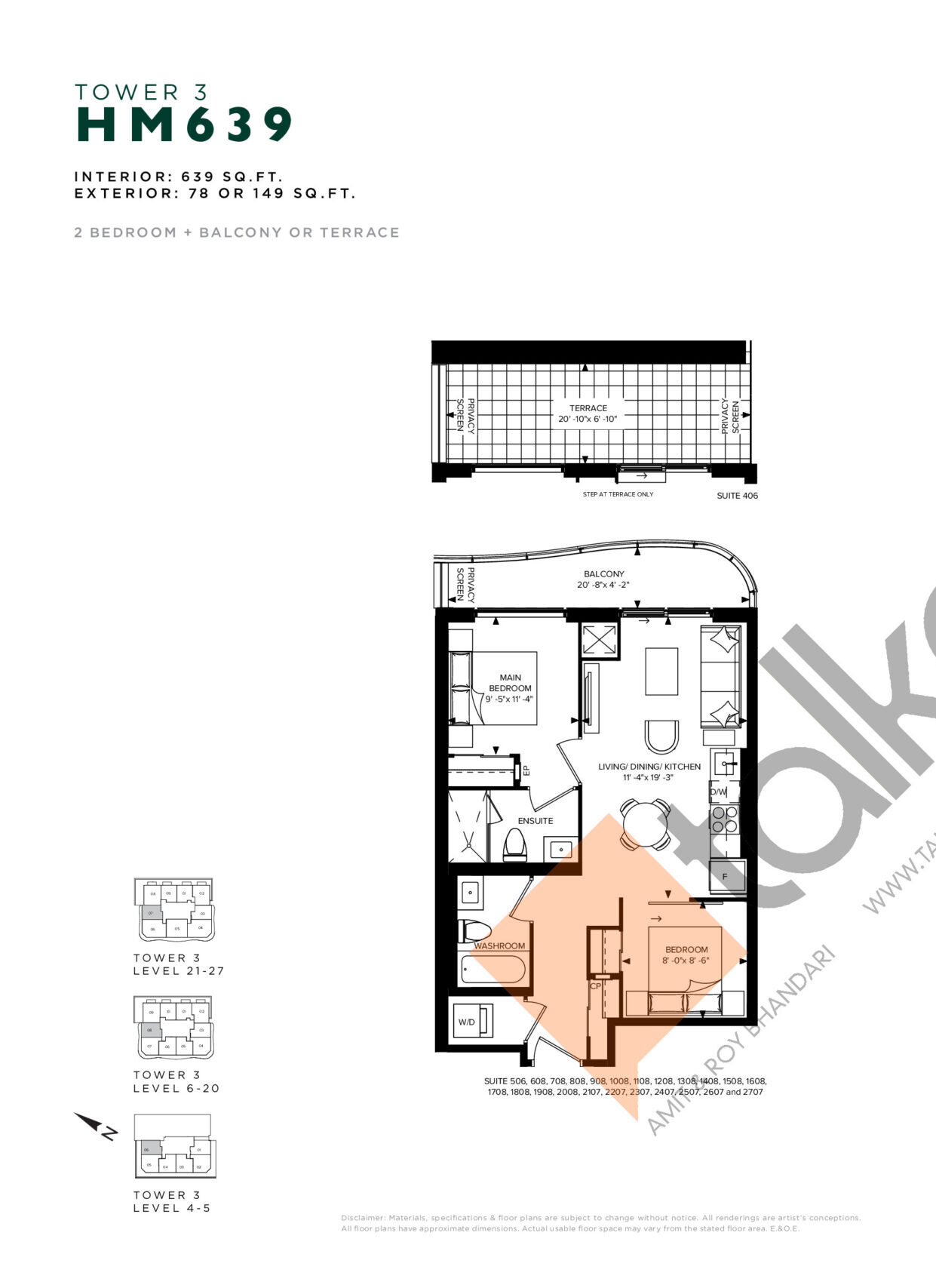 HM 639 (Tower 3) Floor Plan at Hillmont at SXSW Condos - 639 sq.ft