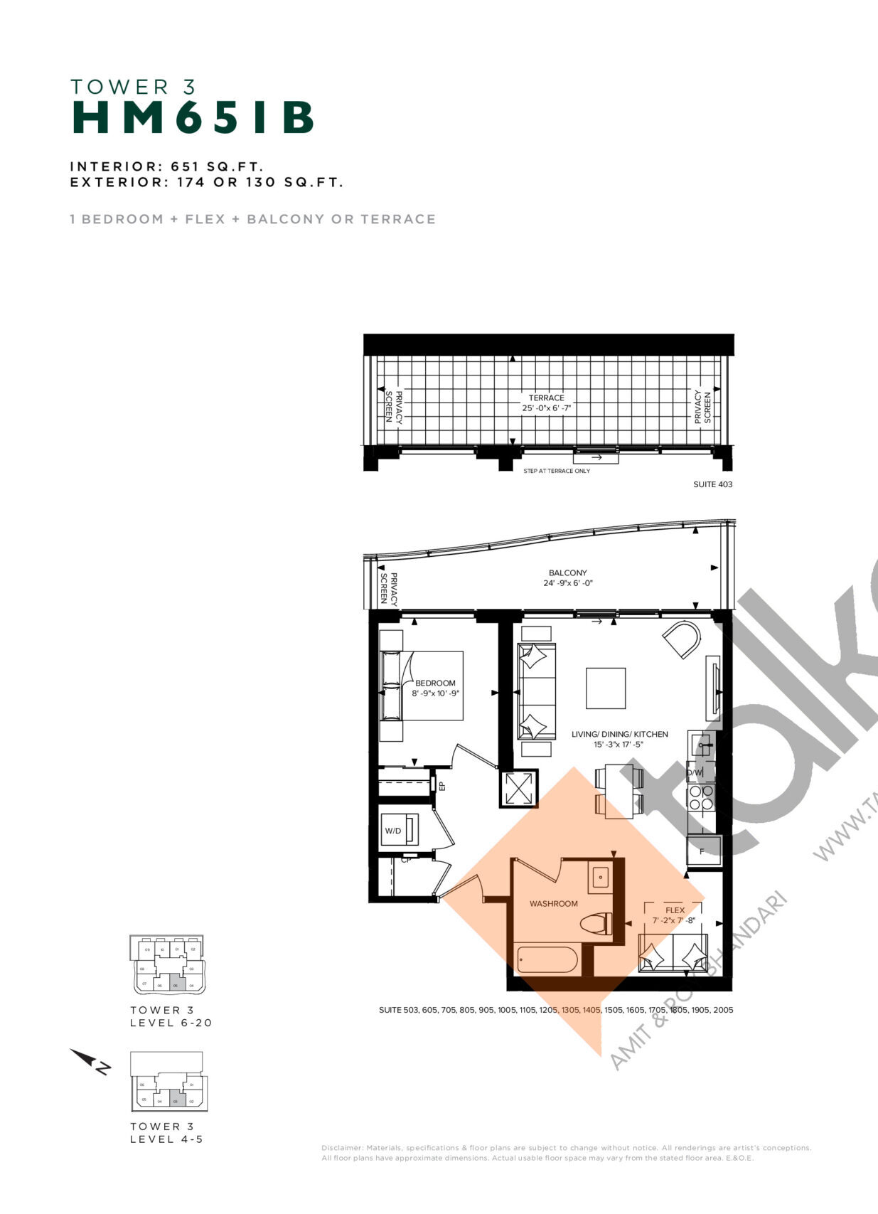 HM 651B (Tower 3) Floor Plan at Hillmont at SXSW Condos - 651 sq.ft