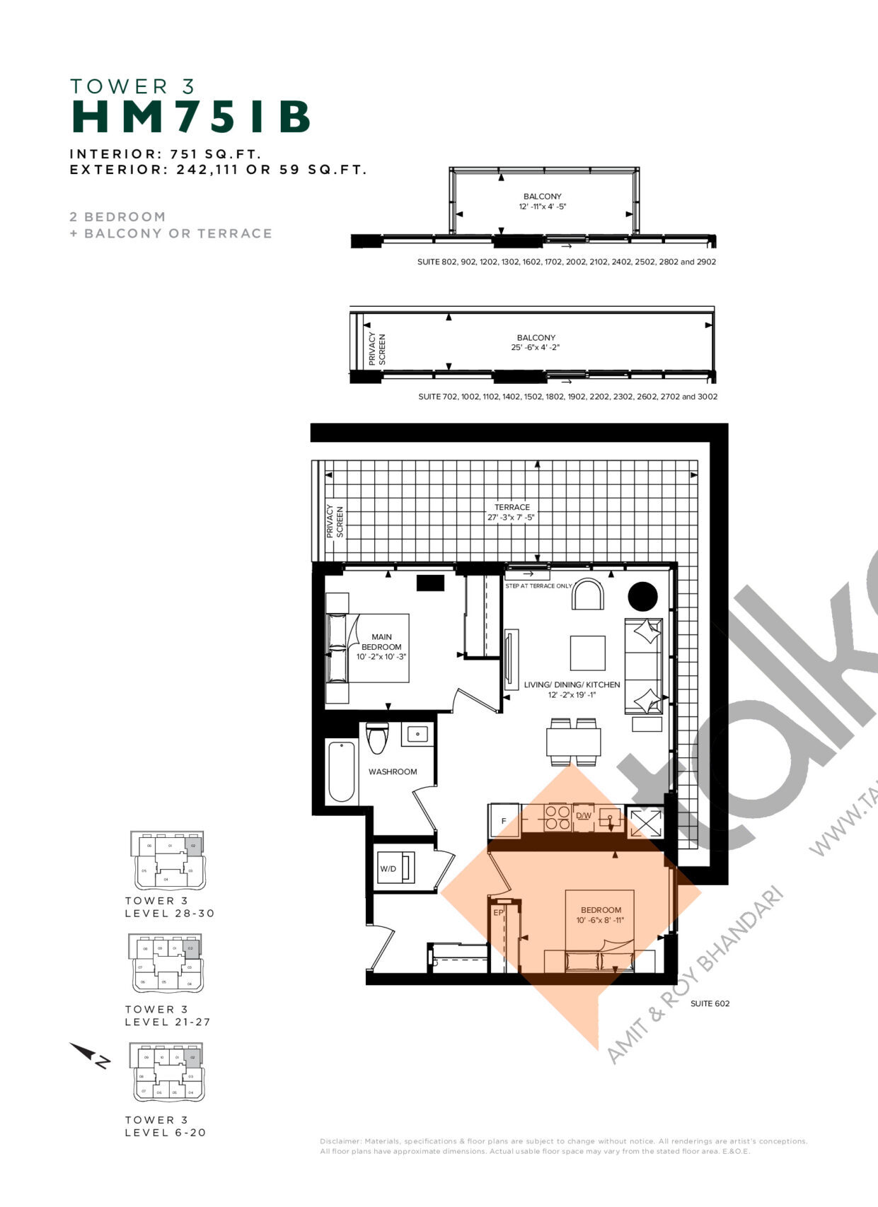 HM 751B (Tower 3) Floor Plan at Hillmont at SXSW Condos - 751 sq.ft