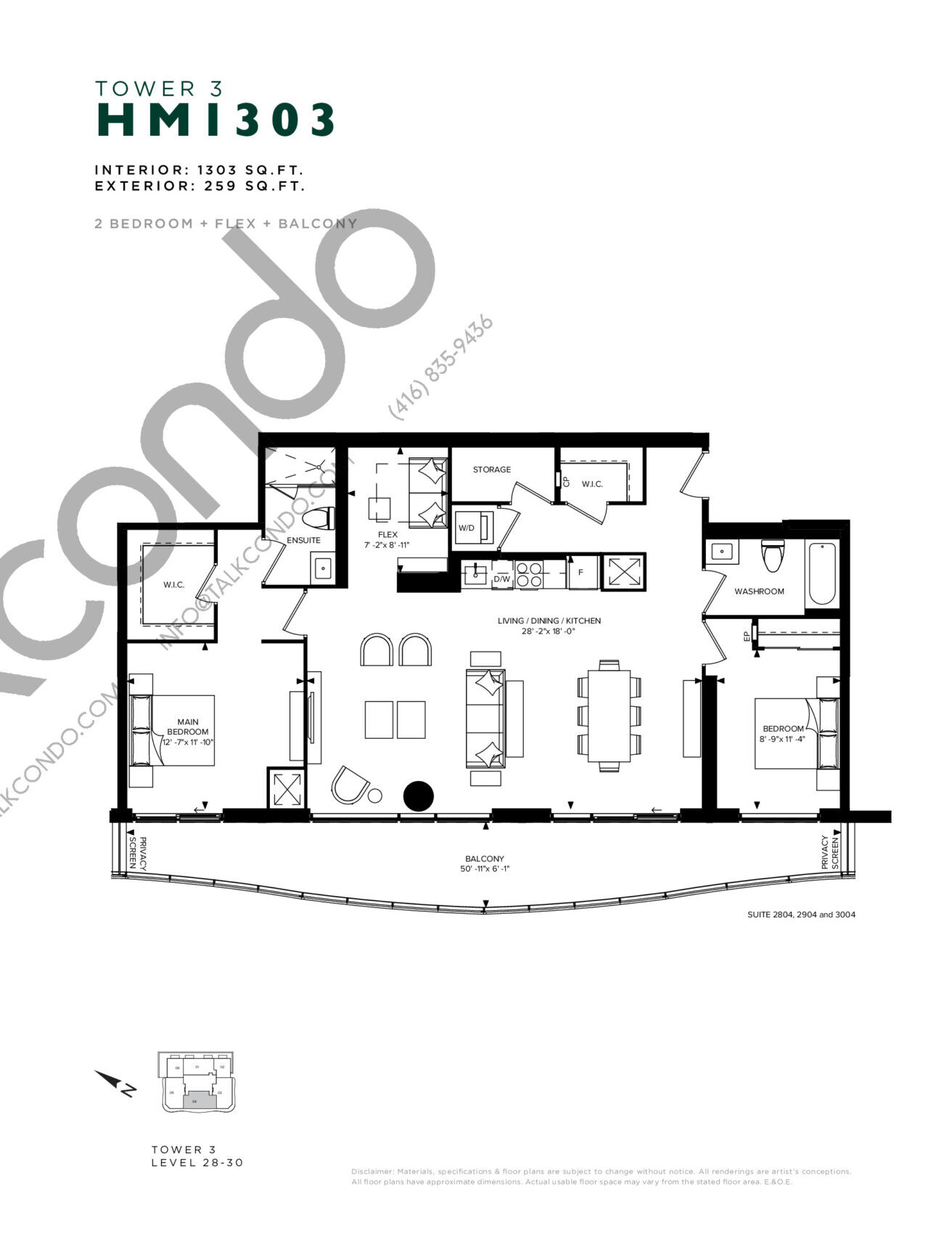 HM 1303 (Tower 3) Floor Plan at Hillmont at SXSW Condos - 1303 sq.ft